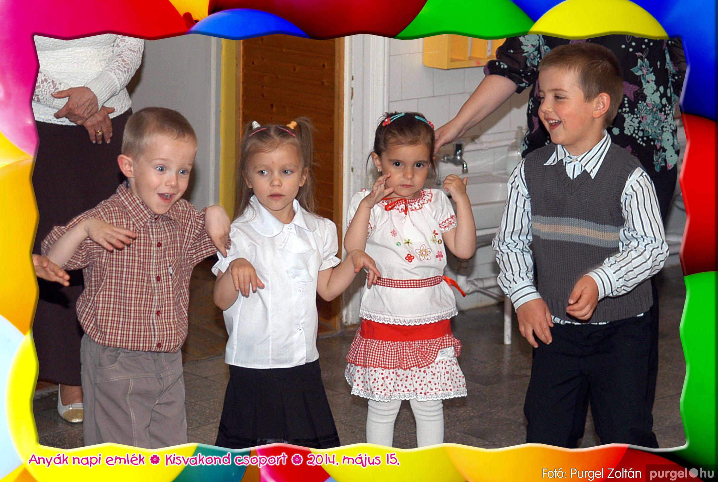 2014.05.15. 018 Kurca-parti Óvoda évzáró 2014. - Kisvakond csoport - Fotó:PURGEL ZOLTÁN© 418.jpg