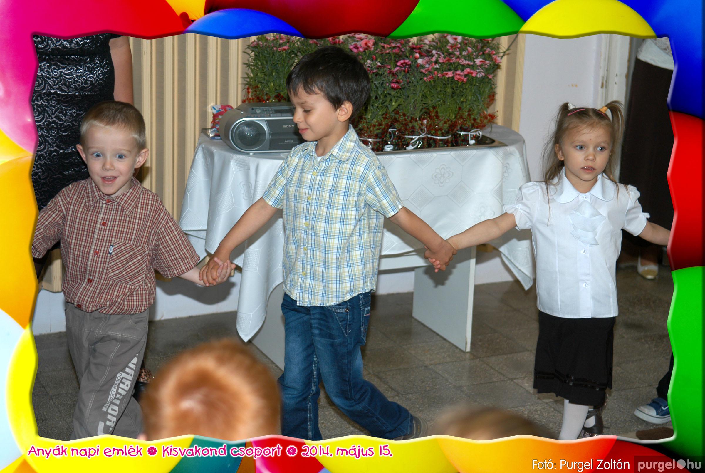 2014.05.15. 004 Kurca-parti Óvoda évzáró 2014. - Kisvakond csoport - Fotó:PURGEL ZOLTÁN© 404.jpg