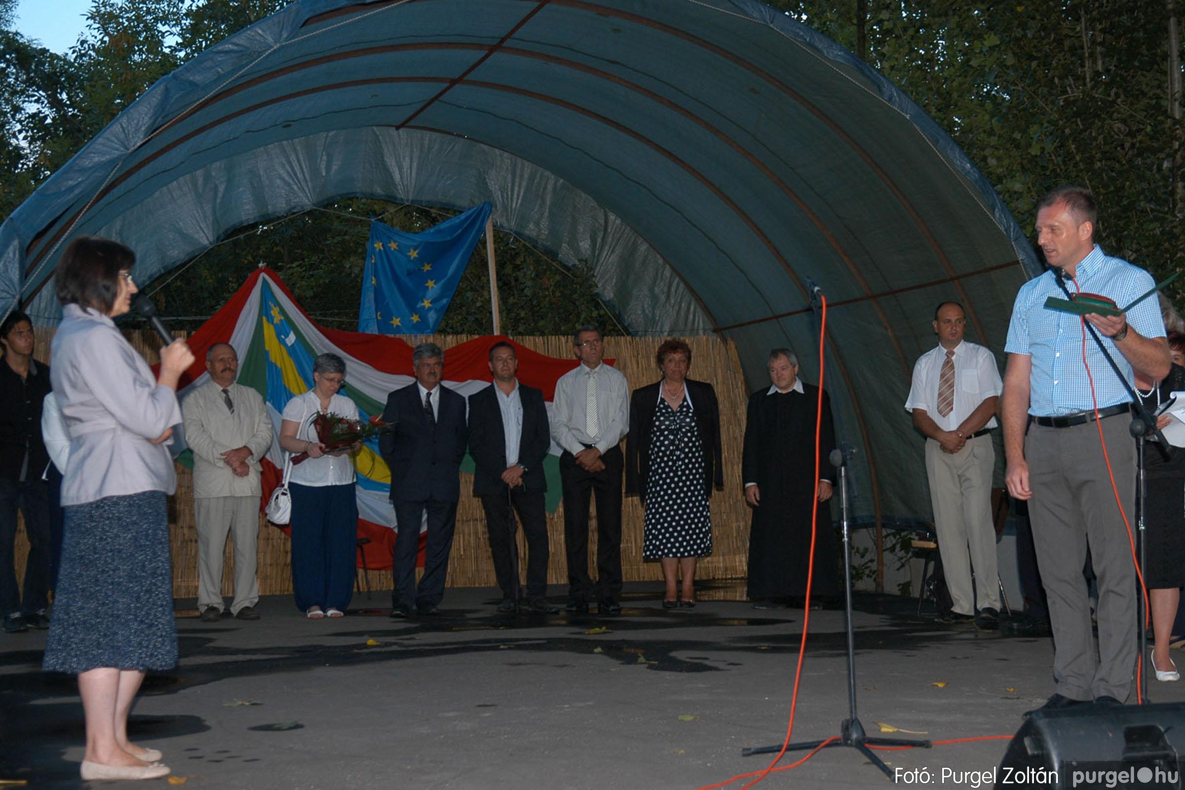 2014.08.20. 068 Ünnepi program a szegvári falunapon - Fotó:PURGEL ZOLTÁN© DSC_0153q.jpg