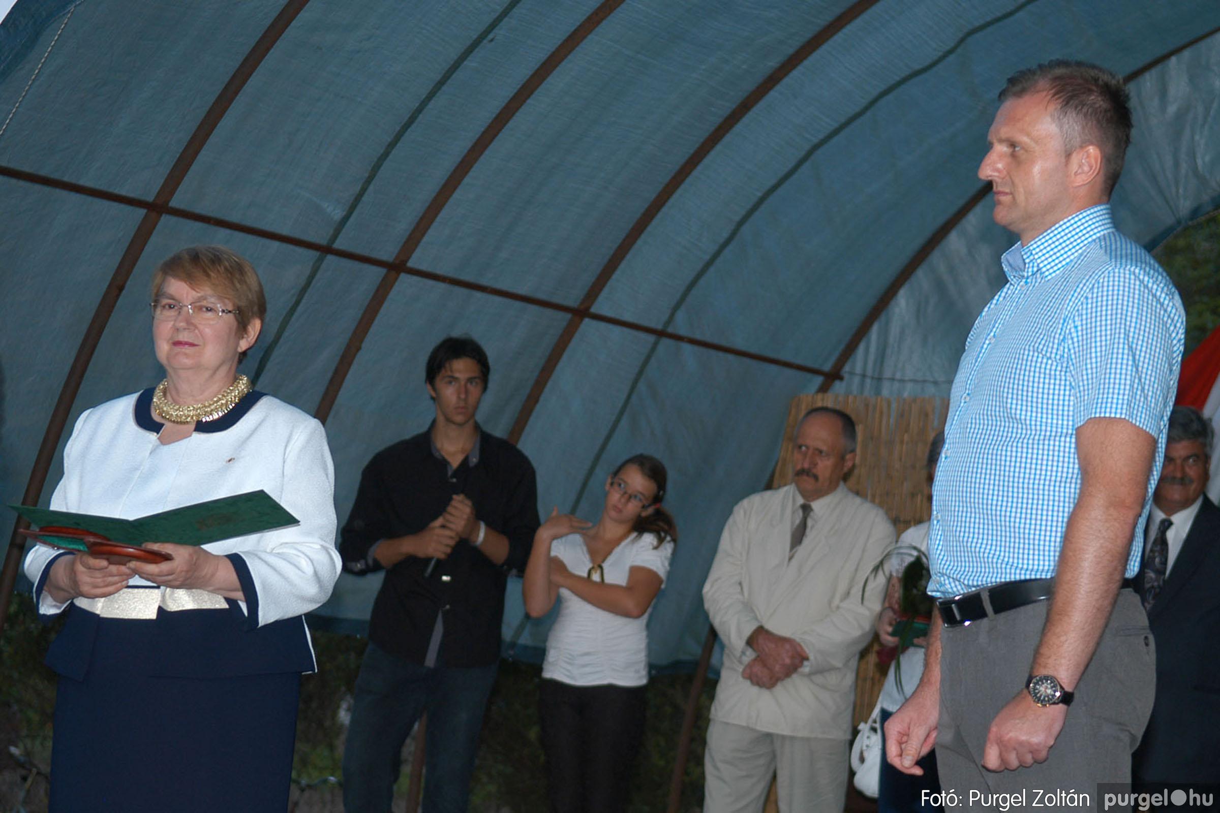 2014.08.20. 063 Ünnepi program a szegvári falunapon - Fotó:PURGEL ZOLTÁN© DSC_0143q.jpg