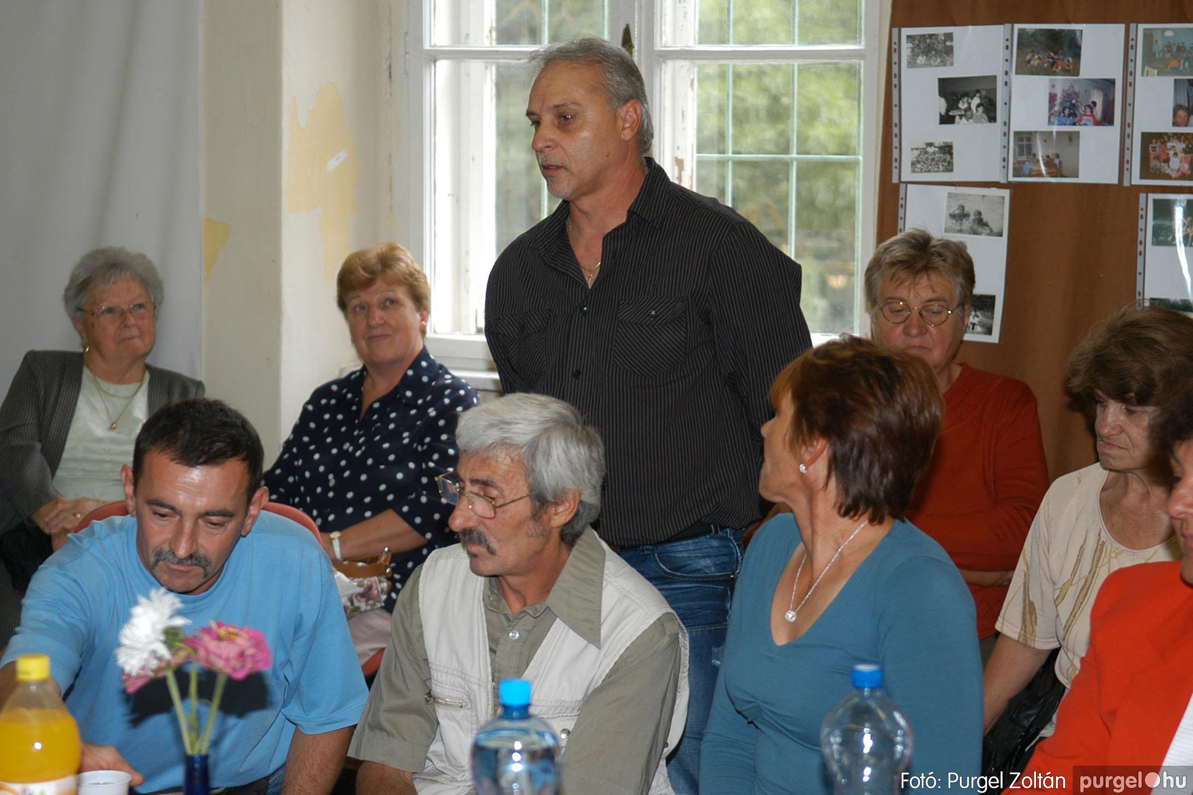 2014.09.06. 197 Állami gondozottak találkozója - Fotó:PURGEL ZOLTÁN© DSC_0473q.jpg