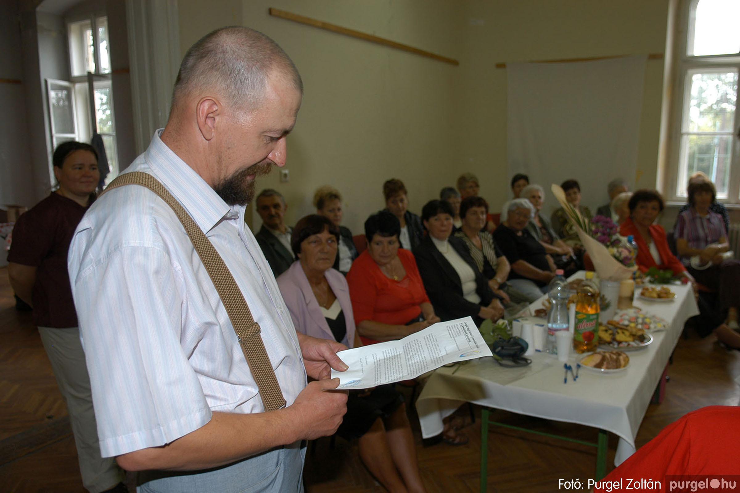 2014.09.06. 069 Állami gondozottak találkozója - Fotó:PURGEL ZOLTÁN© DSC_0333q.jpg