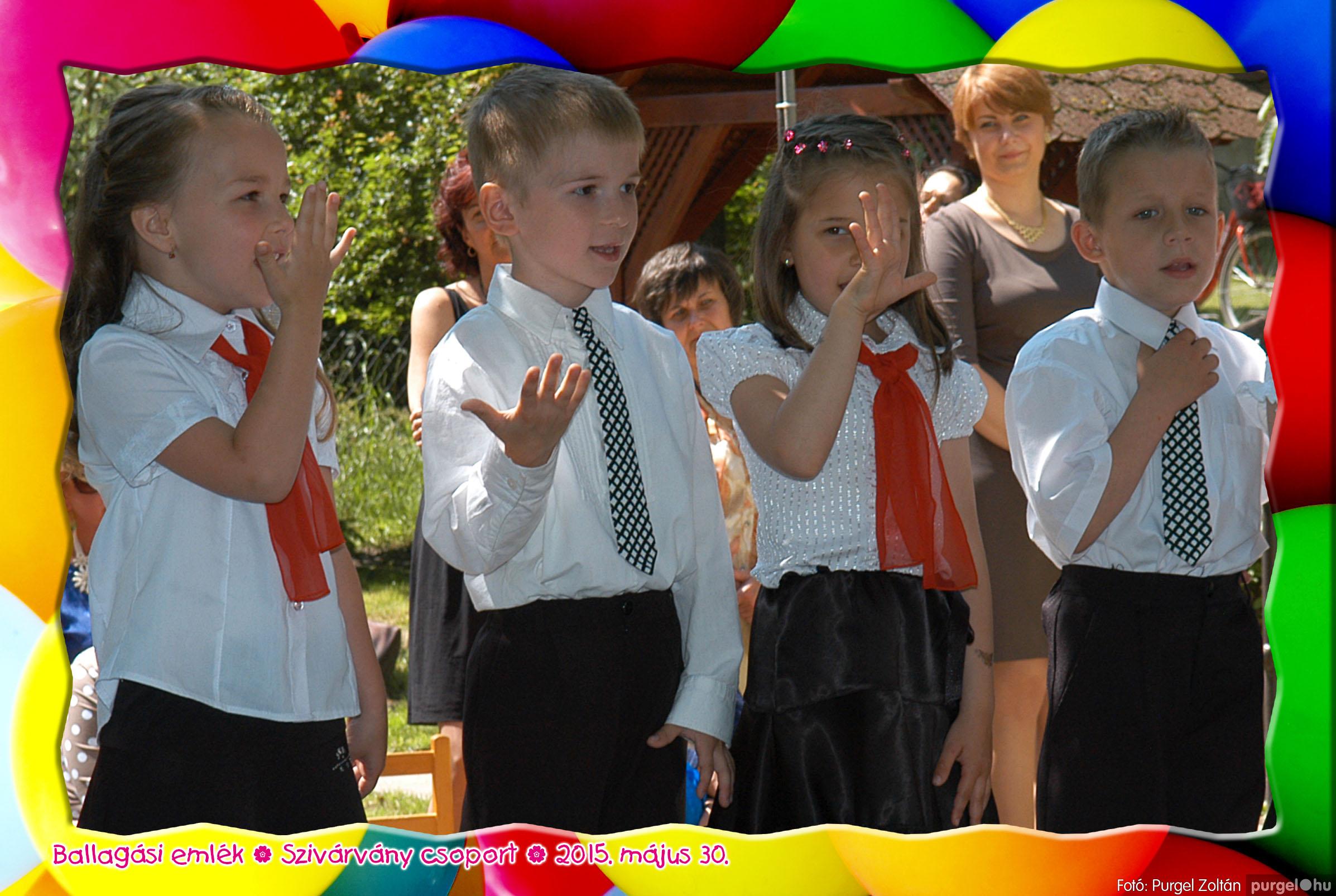 2015.05.30. 229 Kurca-parti Óvoda évzáró 2015. - Szivárvány csoport - Fotó:PURGEL ZOLTÁN© 605