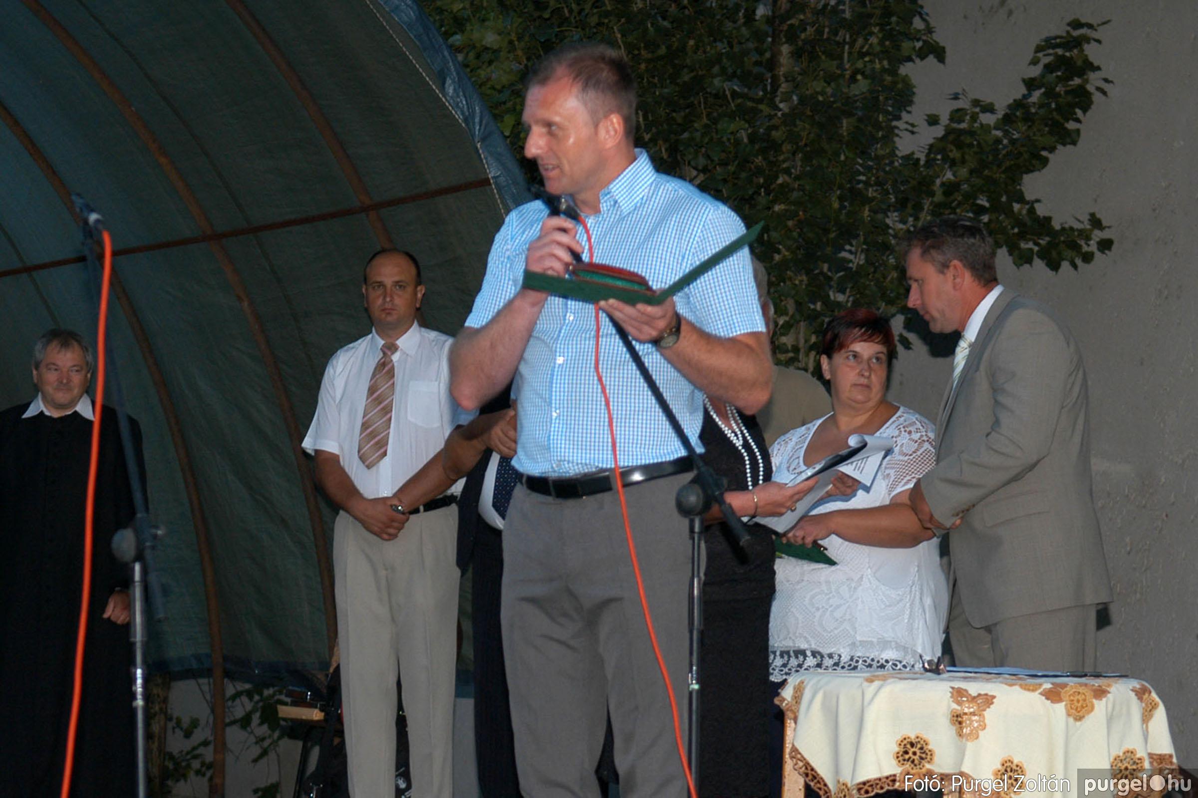 2014.08.20. 067 Ünnepi program a szegvári falunapon - Fotó:PURGEL ZOLTÁN© DSC_0151q.jpg