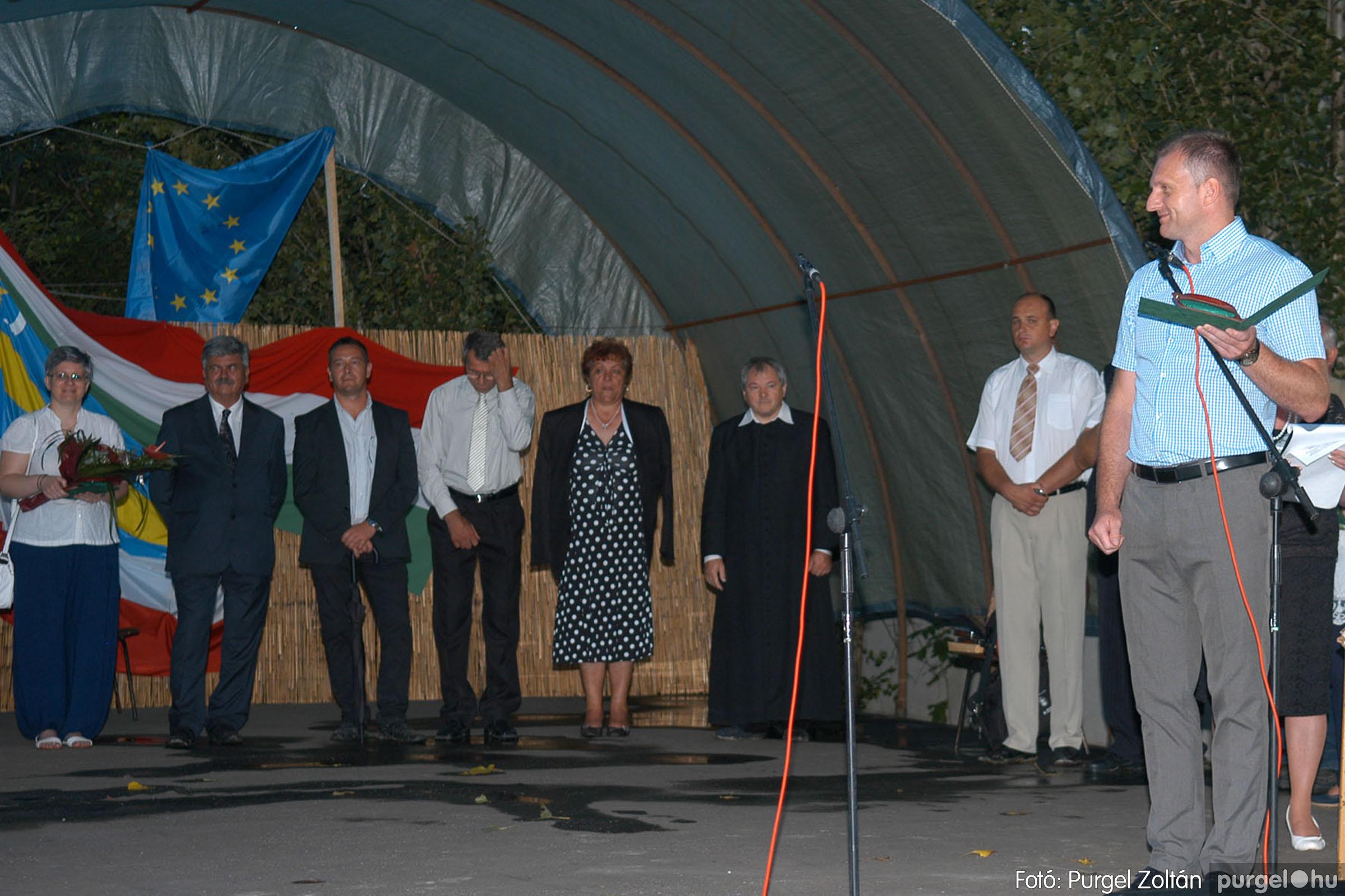 2014.08.20. 066 Ünnepi program a szegvári falunapon - Fotó:PURGEL ZOLTÁN© DSC_0150q.jpg