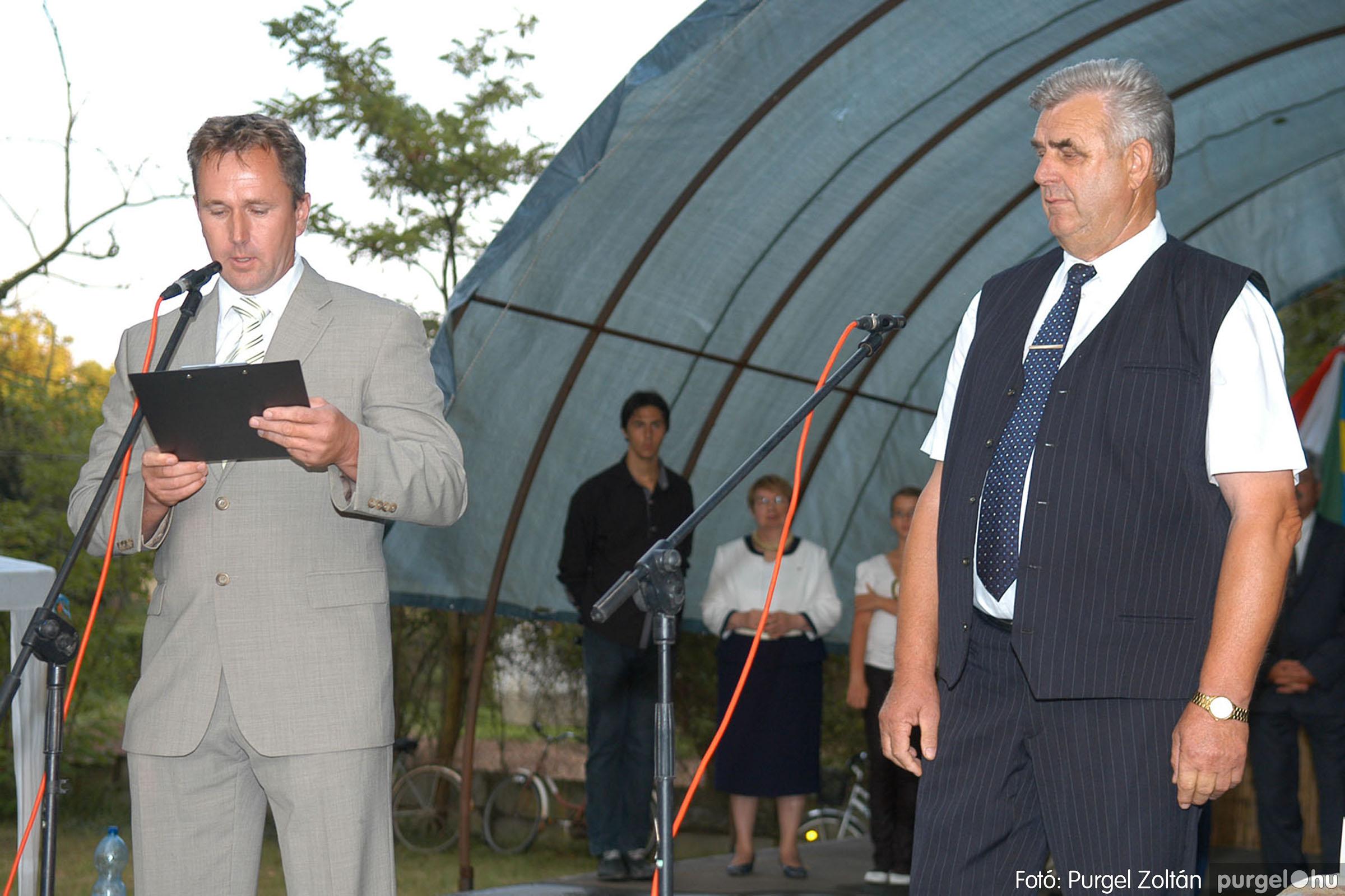 2014.08.20. 039 Ünnepi program a szegvári falunapon - Fotó:PURGEL ZOLTÁN© DSC_0088q.jpg