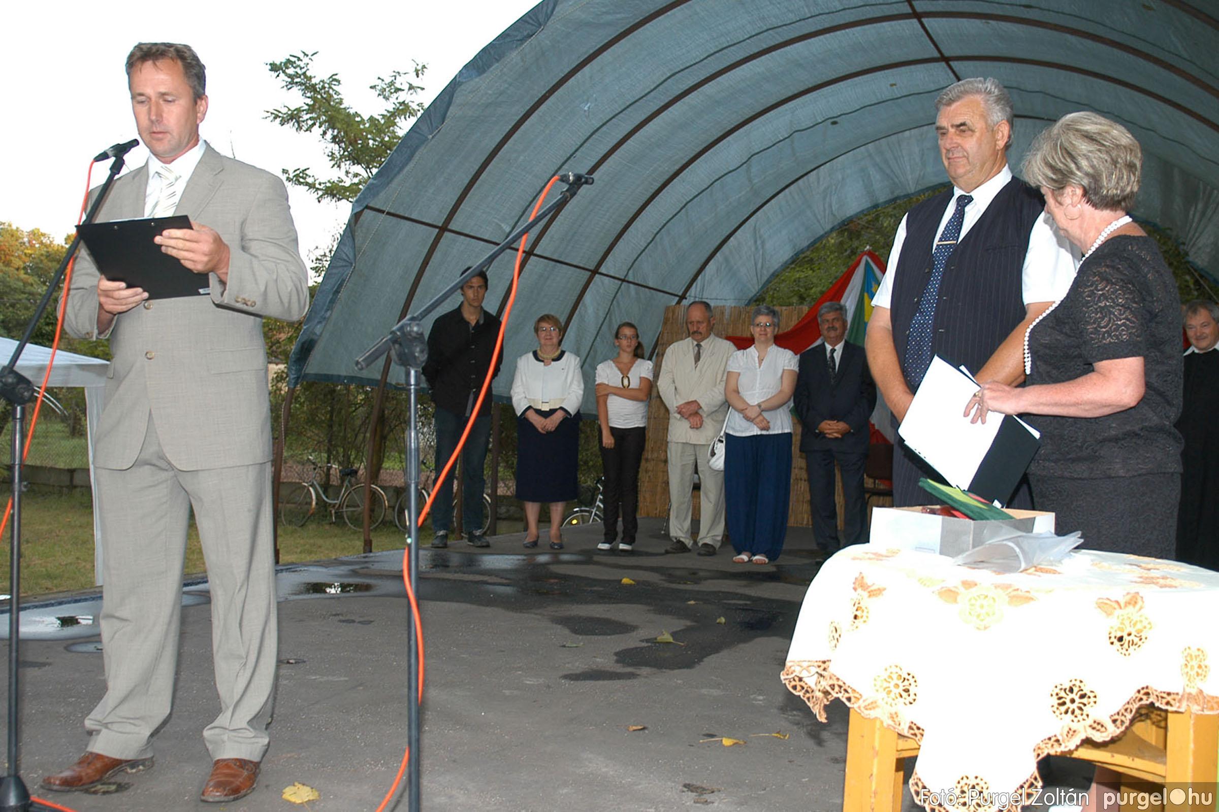 2014.08.20. 032 Ünnepi program a szegvári falunapon - Fotó:PURGEL ZOLTÁN© DSC_0073q.jpg