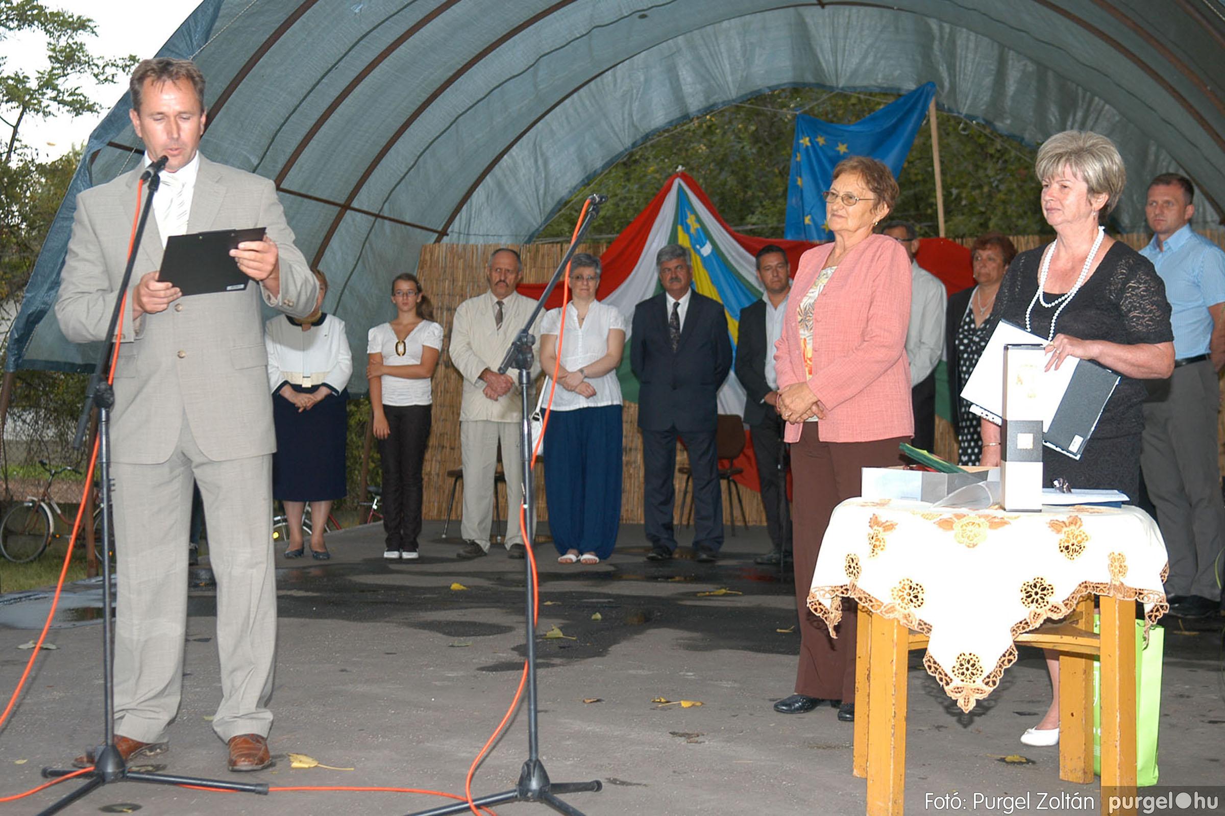 2014.08.20. 026 Ünnepi program a szegvári falunapon - Fotó:PURGEL ZOLTÁN© DSC_0060q.jpg