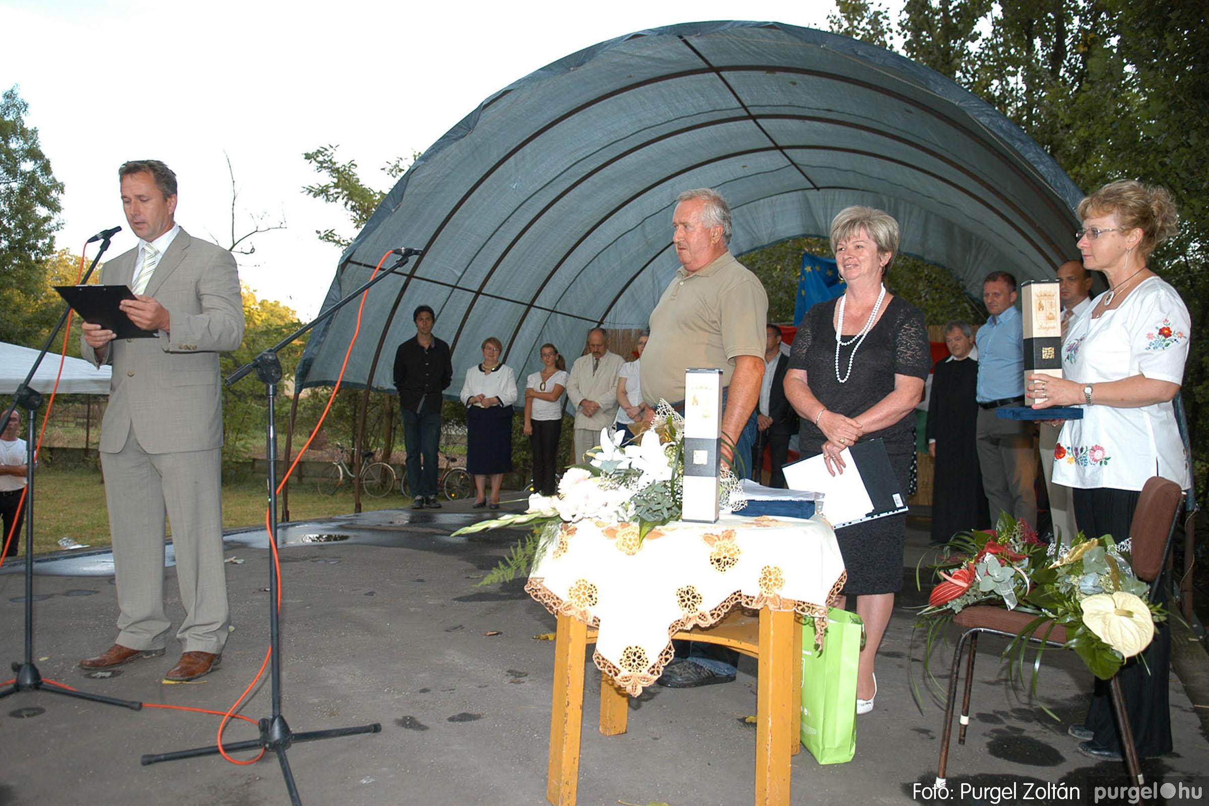 2014.08.20. 021 Ünnepi program a szegvári falunapon - Fotó:PURGEL ZOLTÁN© DSC_0038q.jpg