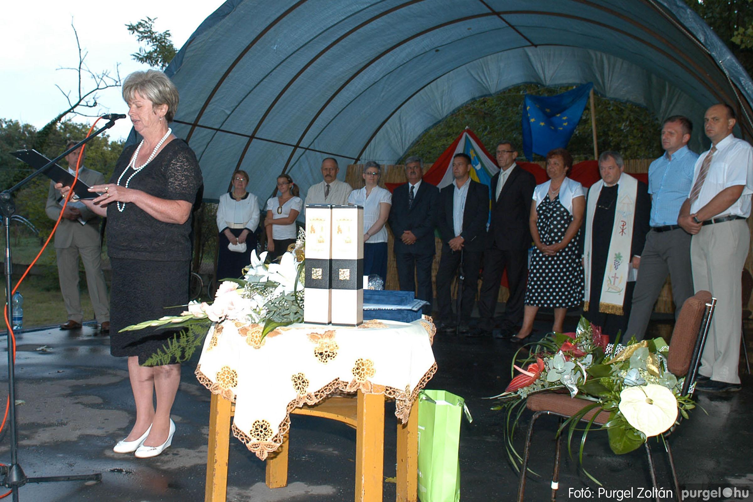 2014.08.20. 005 Ünnepi program a szegvári falunapon - Fotó:PURGEL ZOLTÁN© DSC_0009q.jpg