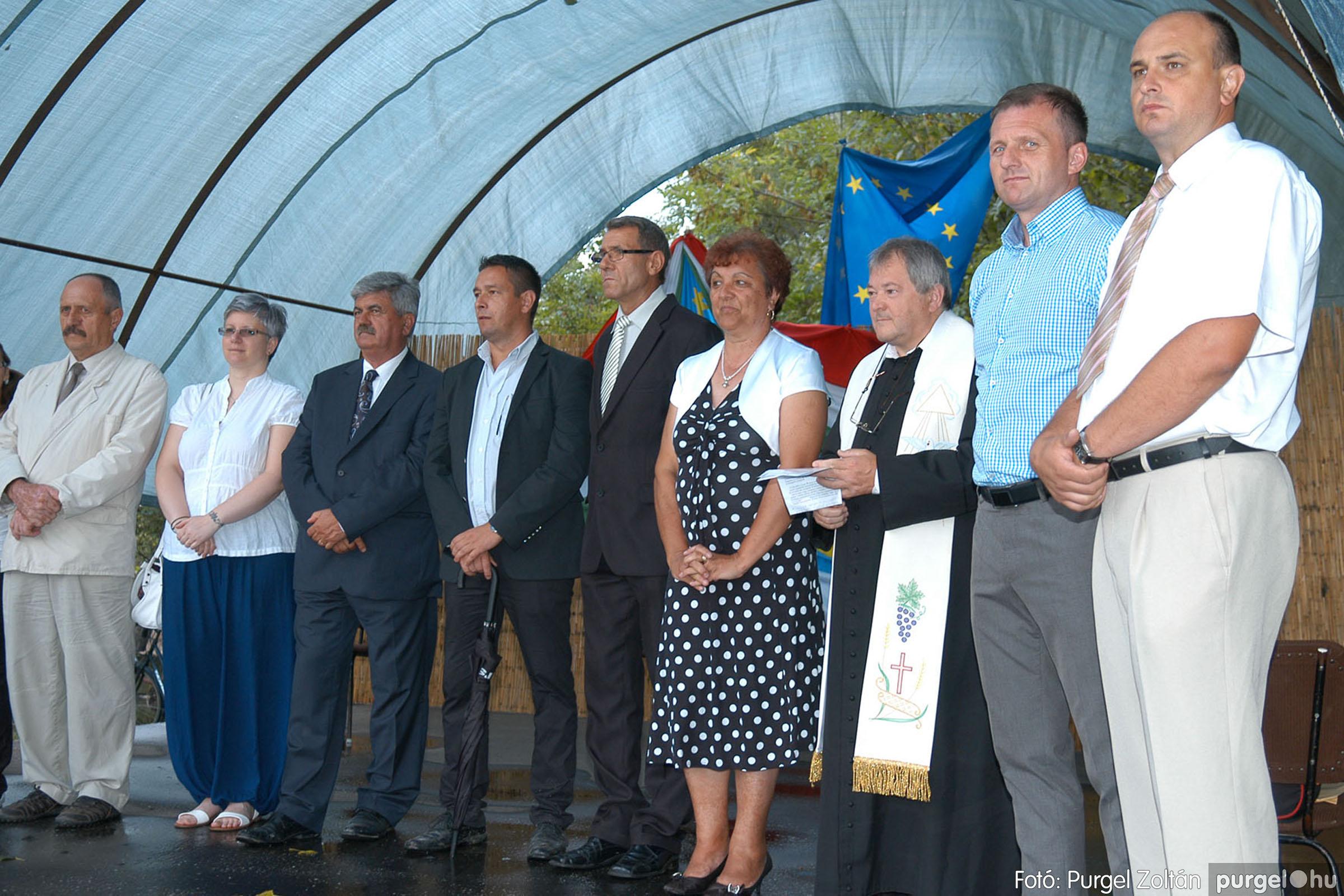2014.08.20. 003 Ünnepi program a szegvári falunapon - Fotó:PURGEL ZOLTÁN© DSC_0005q.jpg