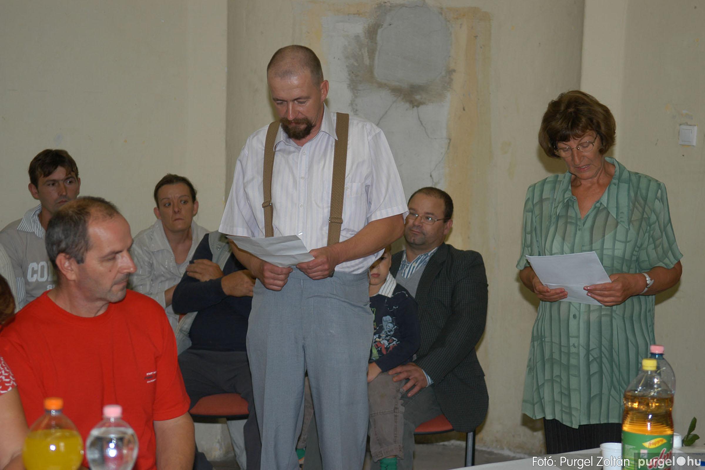 2014.09.06. 064 Állami gondozottak találkozója - Fotó:PURGEL ZOLTÁN© DSC_0328q.jpg