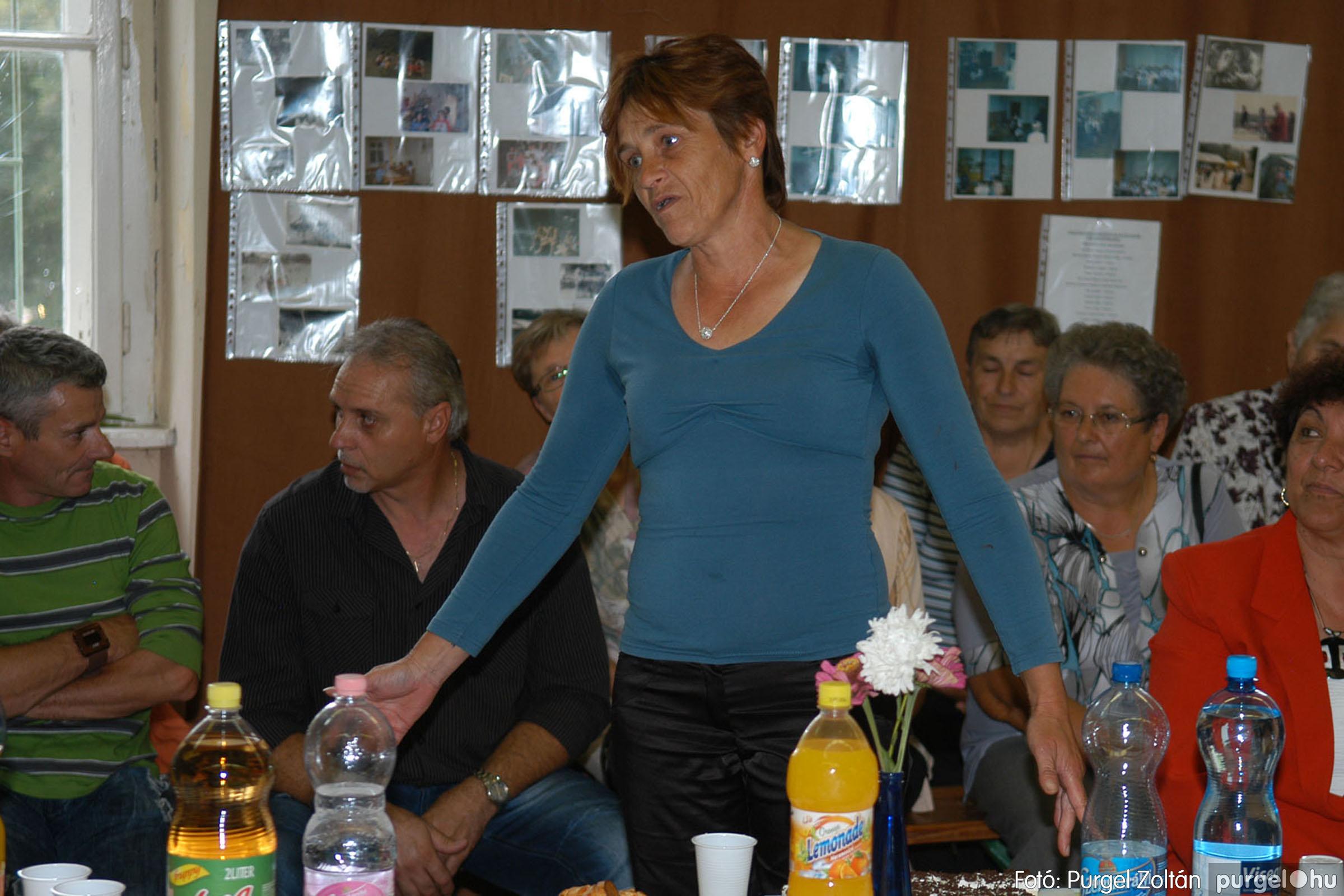 2014.09.06. 206 Állami gondozottak találkozója - Fotó:PURGEL ZOLTÁN© DSC_0483q.jpg