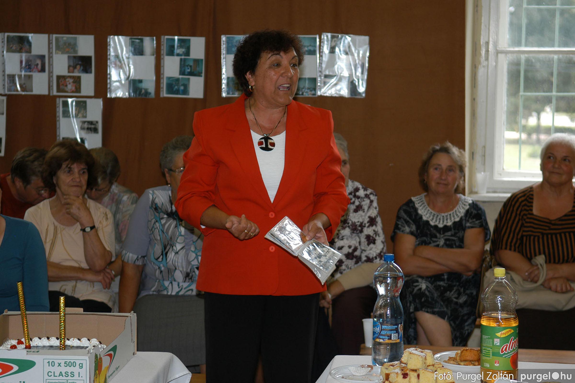 2014.09.06. 178 Állami gondozottak találkozója - Fotó:PURGEL ZOLTÁN© DSC_0451q.jpg