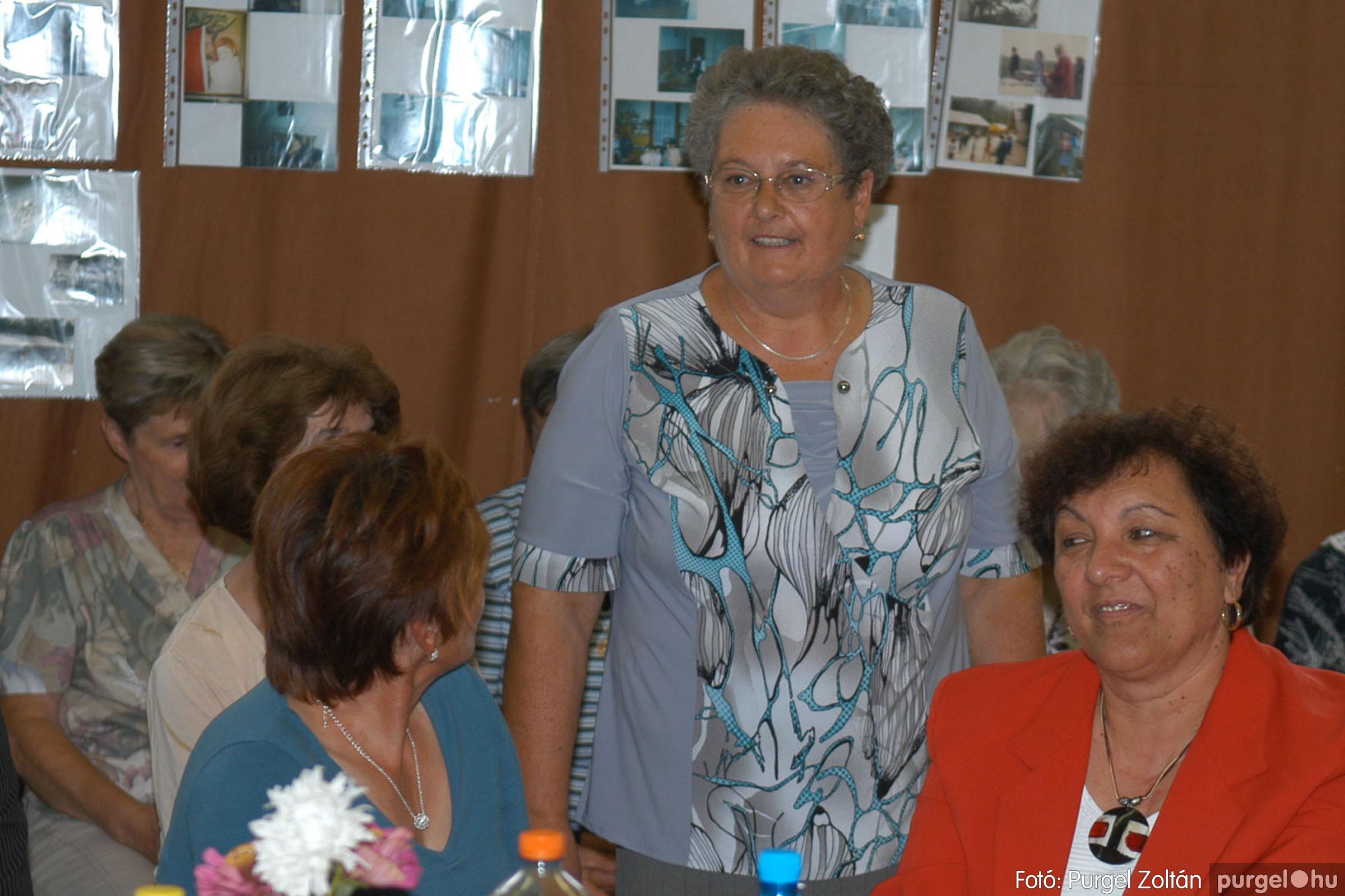 2014.09.06. 161 Állami gondozottak találkozója - Fotó:PURGEL ZOLTÁN© DSC_0430q.jpg
