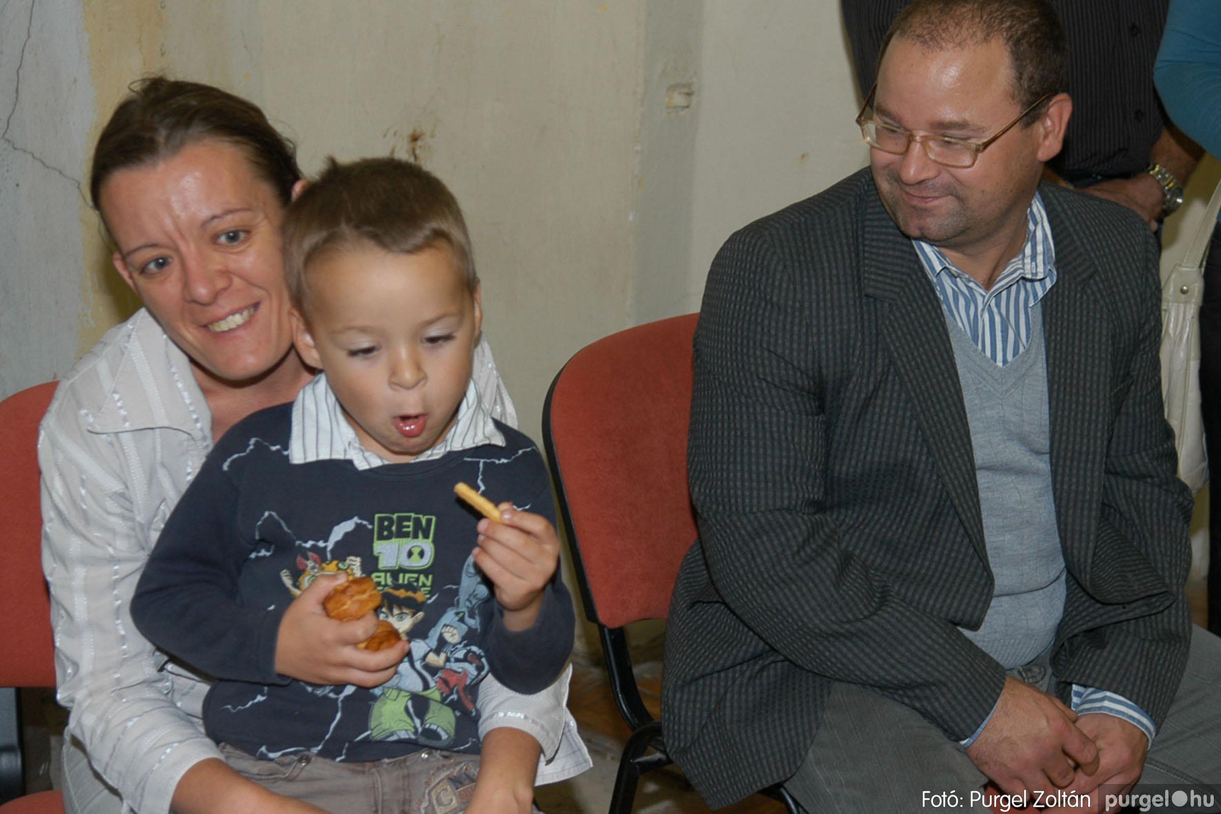 2014.09.06. 041 Állami gondozottak találkozója - Fotó:PURGEL ZOLTÁN© DSC_0297q.jpg