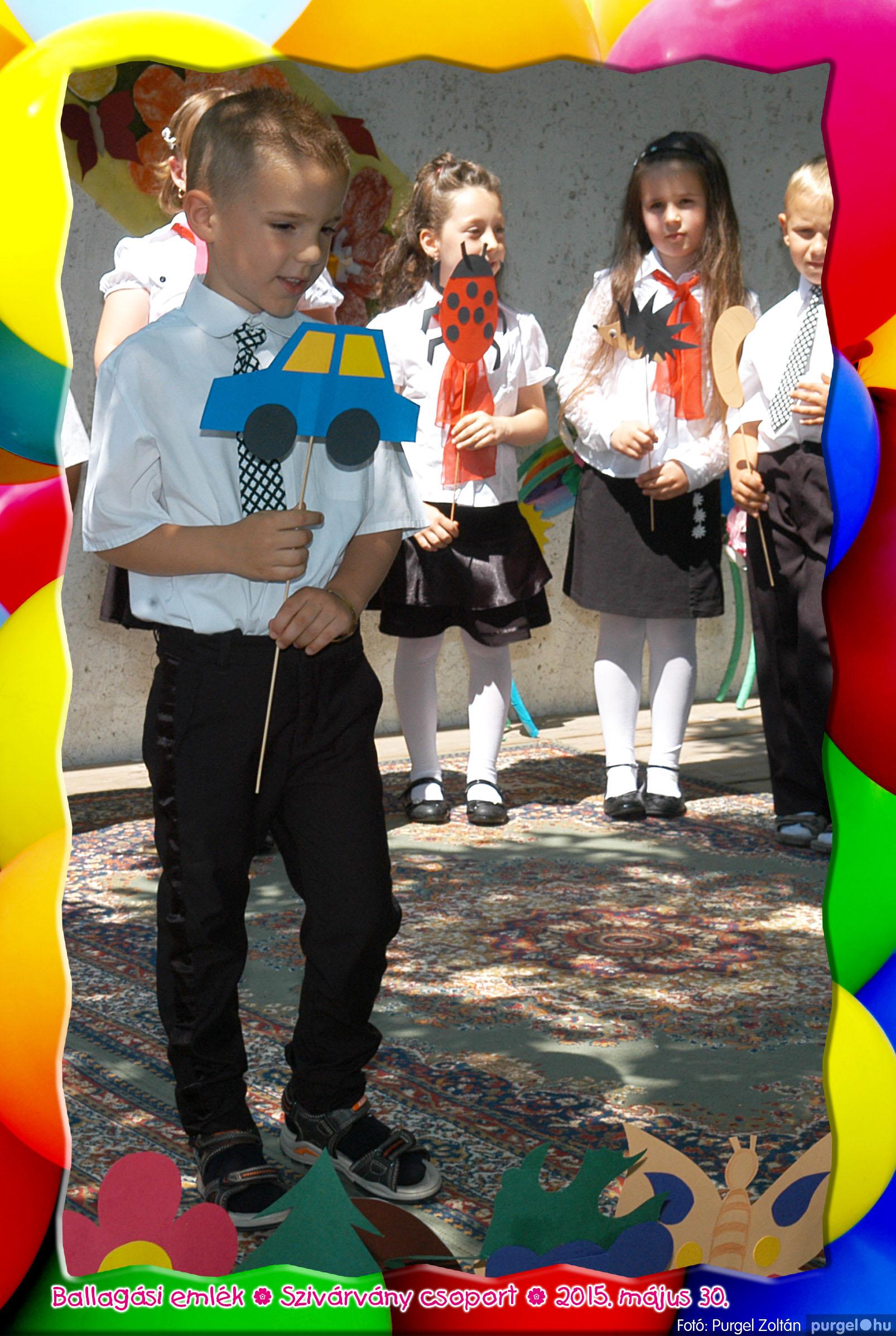2015.05.30. 257 Kurca-parti Óvoda évzáró 2015. - Szivárvány csoport - Fotó:PURGEL ZOLTÁN© 634
