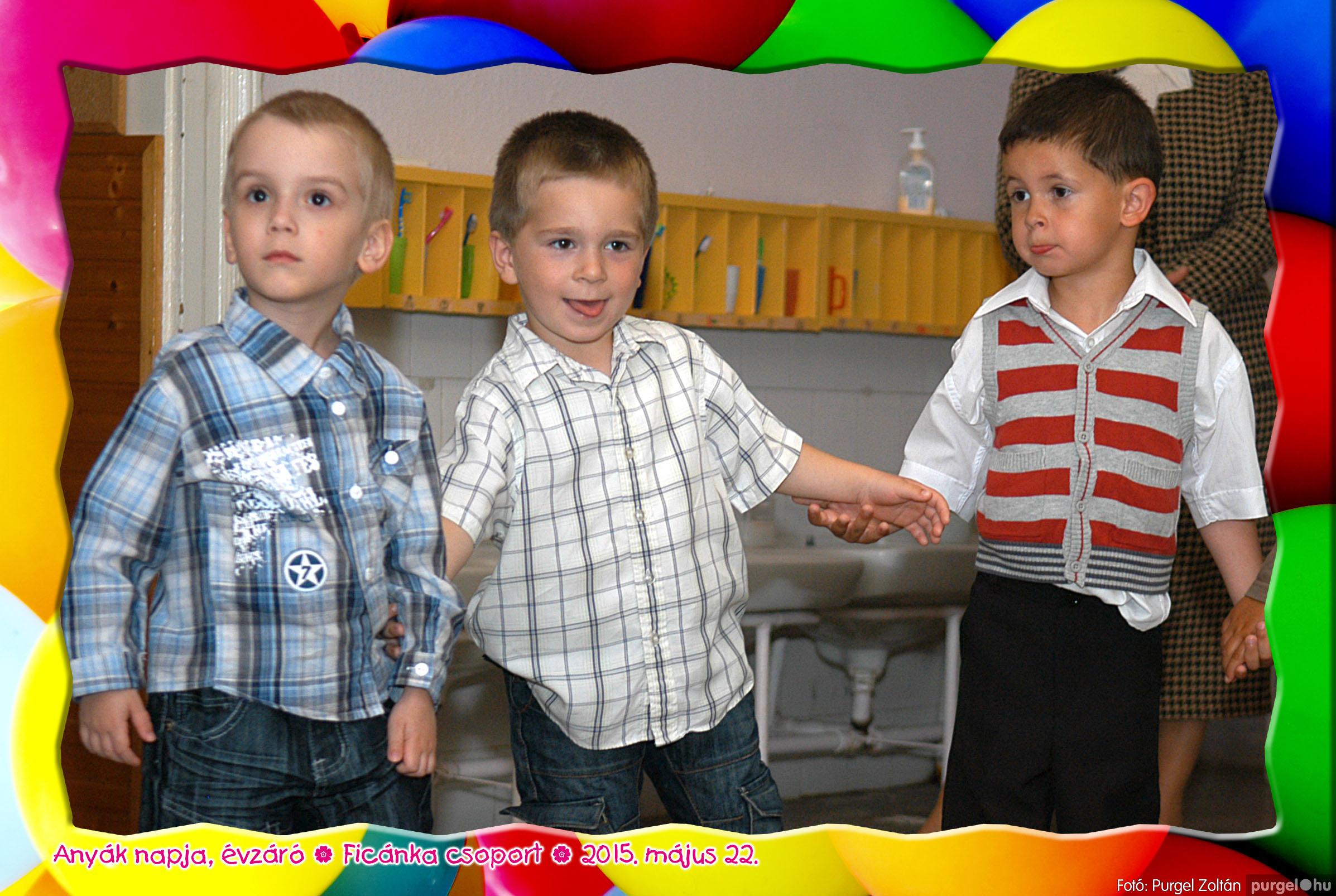 2015.05.22. 148 Kurca-parti Óvoda évzáró 2015. - Ficánka csoport - Fotó:PURGEL ZOLTÁN© 219.jpg