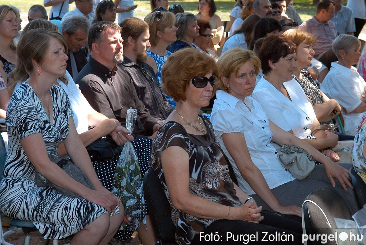 2015.06.13. 021 Forray Máté Általános Iskola ballagás 2015. - Fotó:PURGEL ZOLTÁN©.jpg