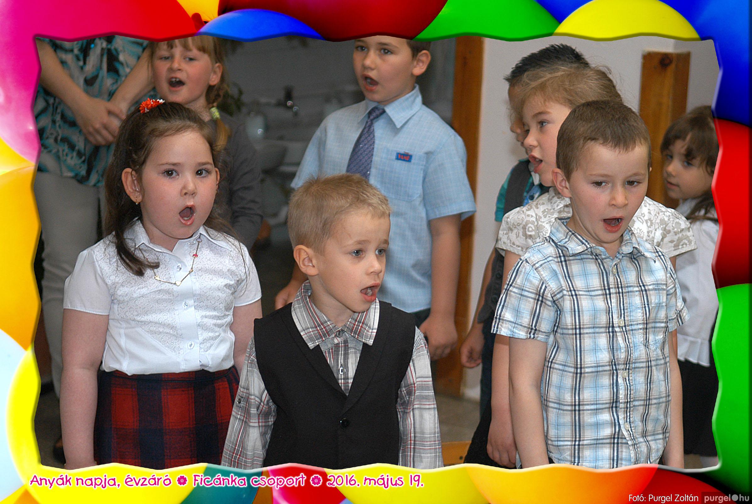 2016.05.19. 105 Kurca-parti Óvoda évzáró 2016. - Ficánka csoport - Fotó:PURGEL ZOLTÁN© 223.jpg