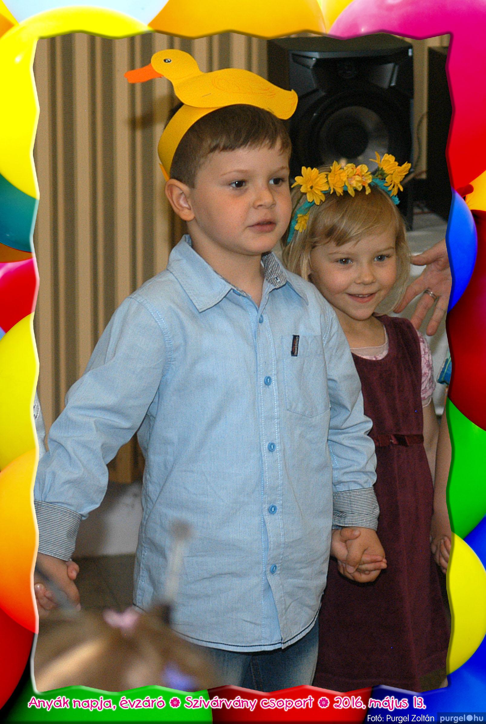 2016.05.13. 035 Kurca-parti Óvoda évzáró 2016. - Szivárvány csoport - Fotó:PURGEL ZOLTÁN© 603.jpg