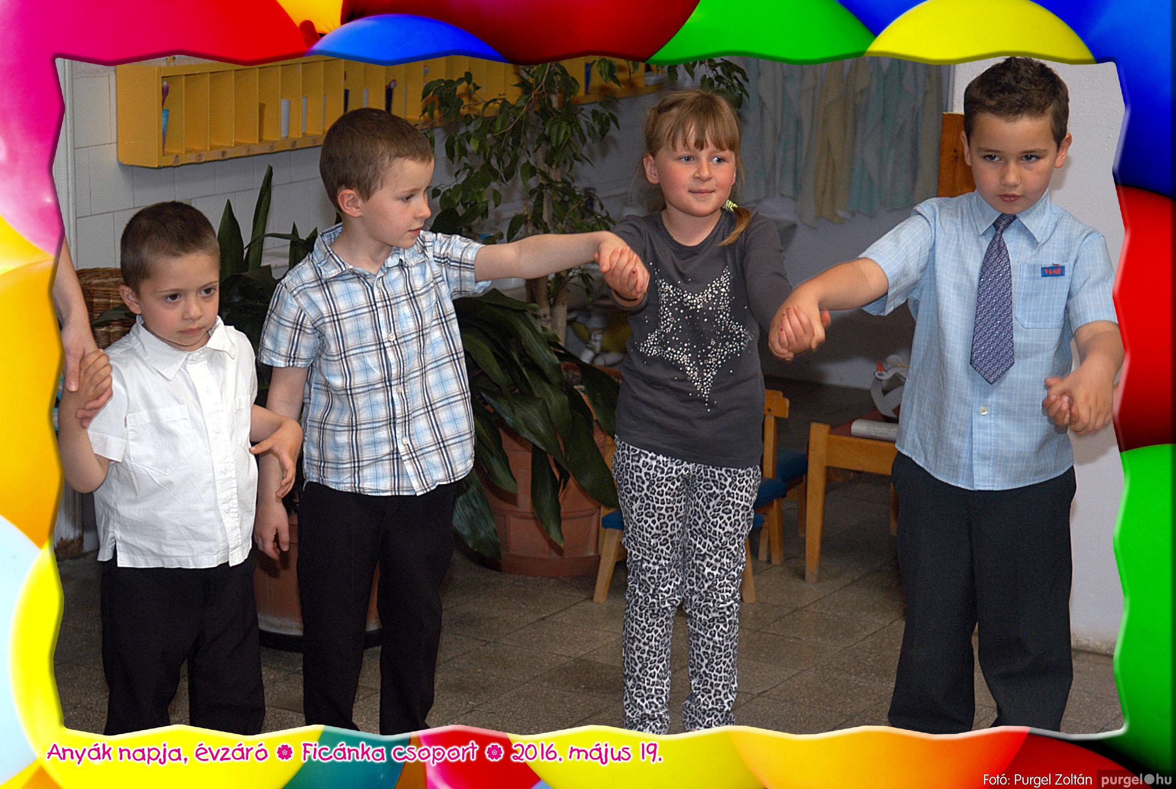 2016.05.19. 112 Kurca-parti Óvoda évzáró 2016. - Ficánka csoport - Fotó:PURGEL ZOLTÁN© 230.jpg