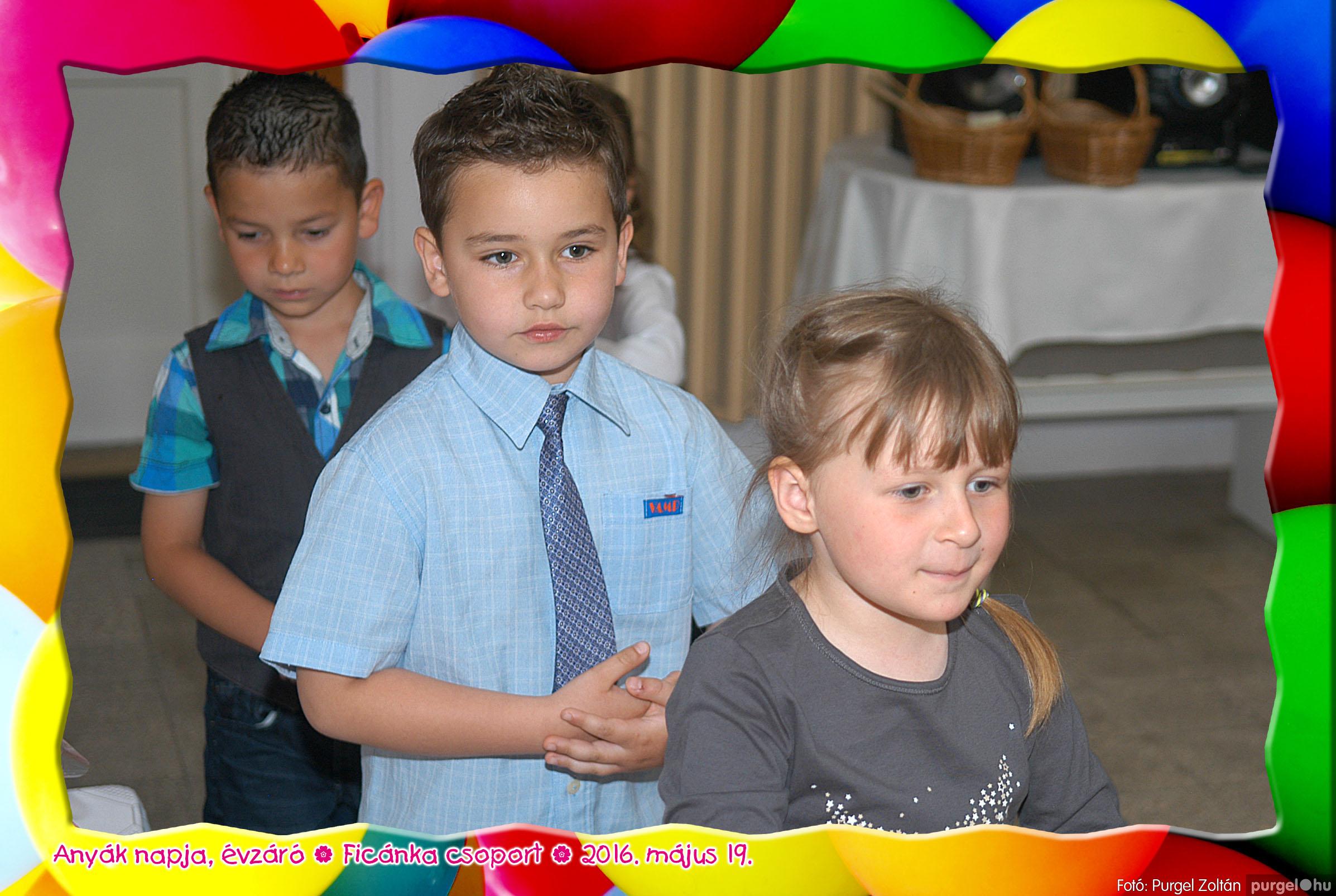 2016.05.19. 109 Kurca-parti Óvoda évzáró 2016. - Ficánka csoport - Fotó:PURGEL ZOLTÁN© 227.jpg