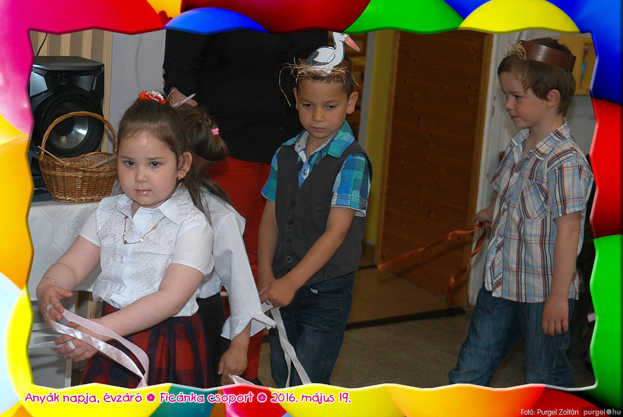 2016.05.19. 088 Kurca-parti Óvoda évzáró 2016. - Ficánka csoport - Fotó:PURGEL ZOLTÁN© 206.jpg