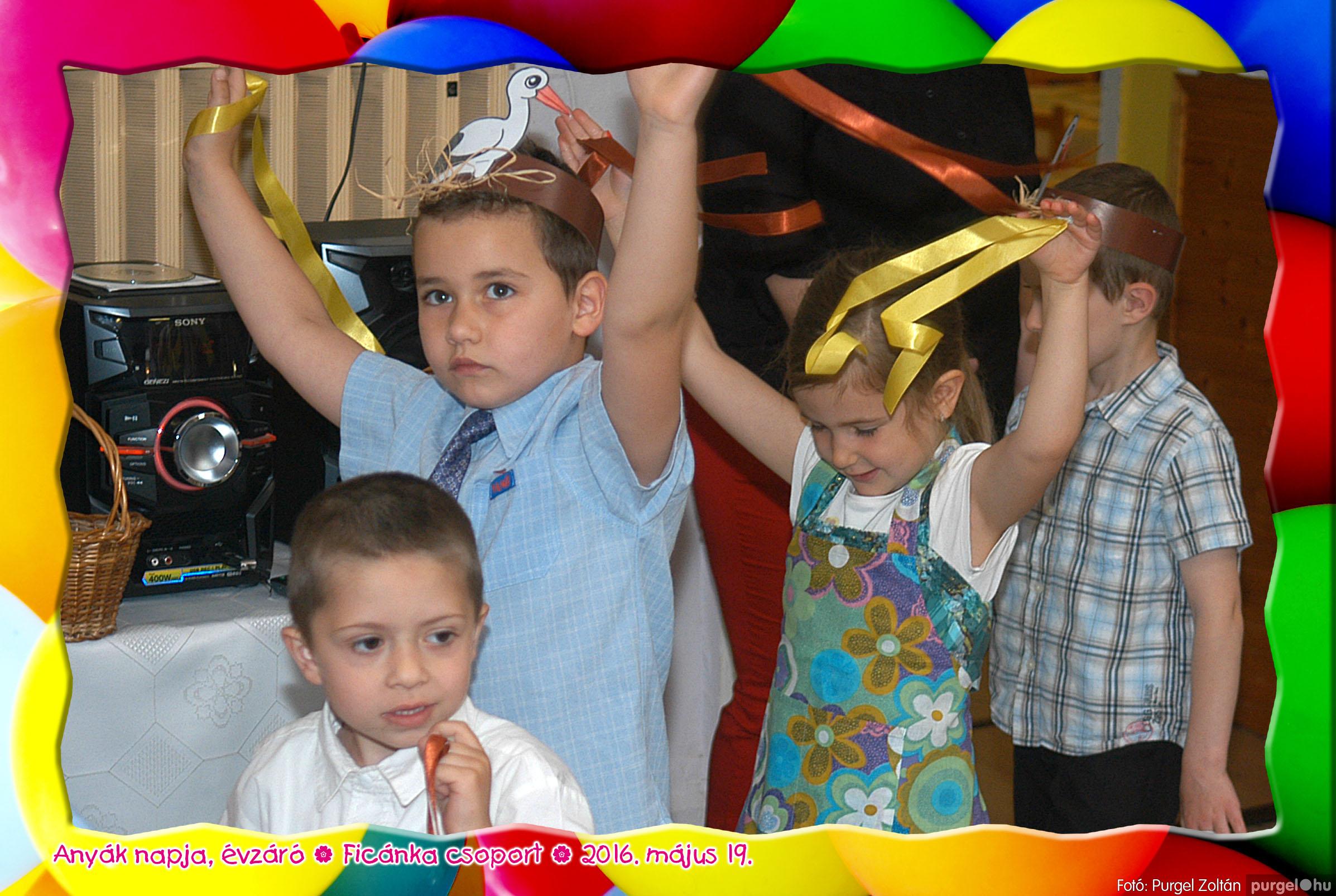 2016.05.19. 086 Kurca-parti Óvoda évzáró 2016. - Ficánka csoport - Fotó:PURGEL ZOLTÁN© 204.jpg