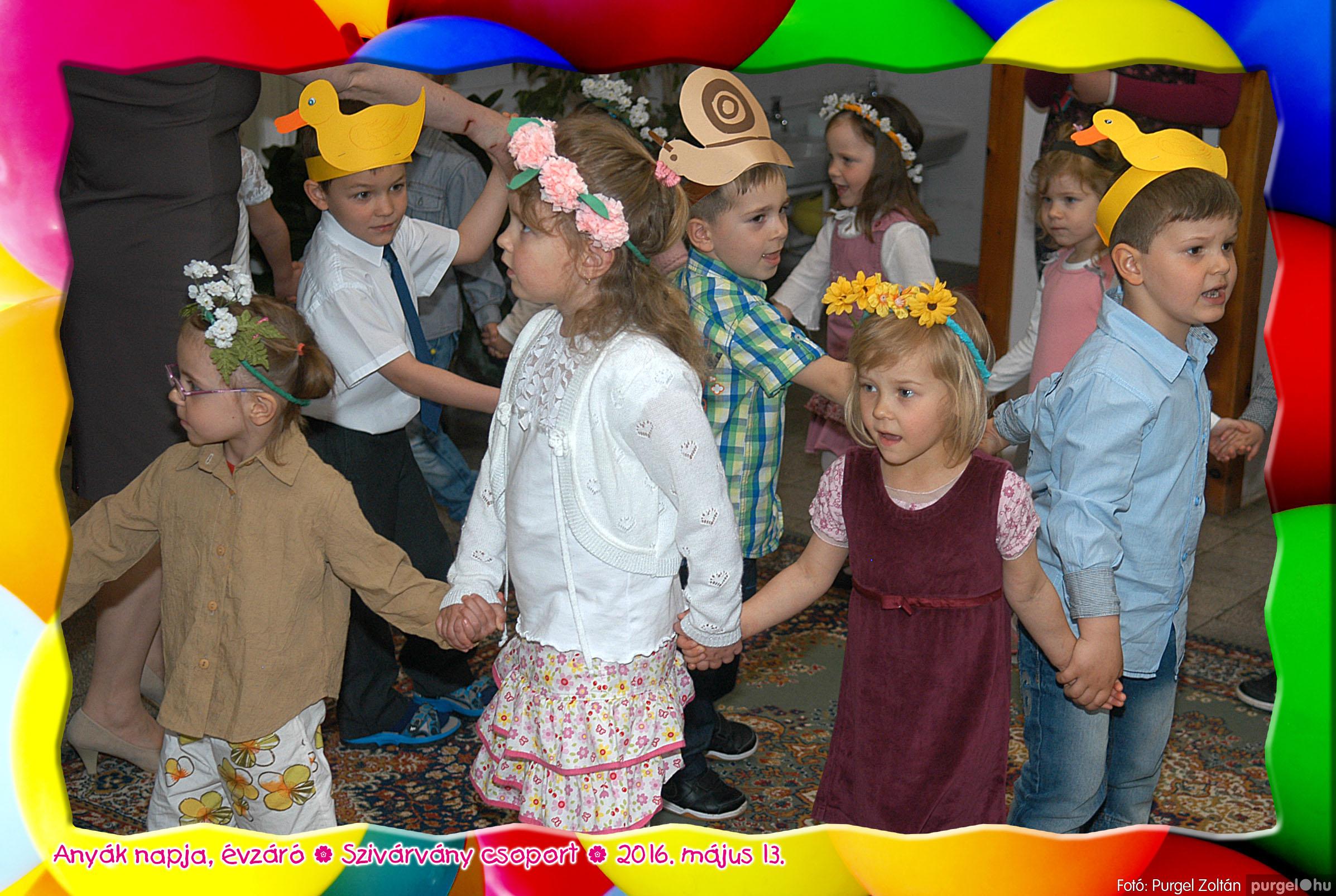 2016.05.13. 057 Kurca-parti Óvoda évzáró 2016. - Szivárvány csoport - Fotó:PURGEL ZOLTÁN© 625.jpg