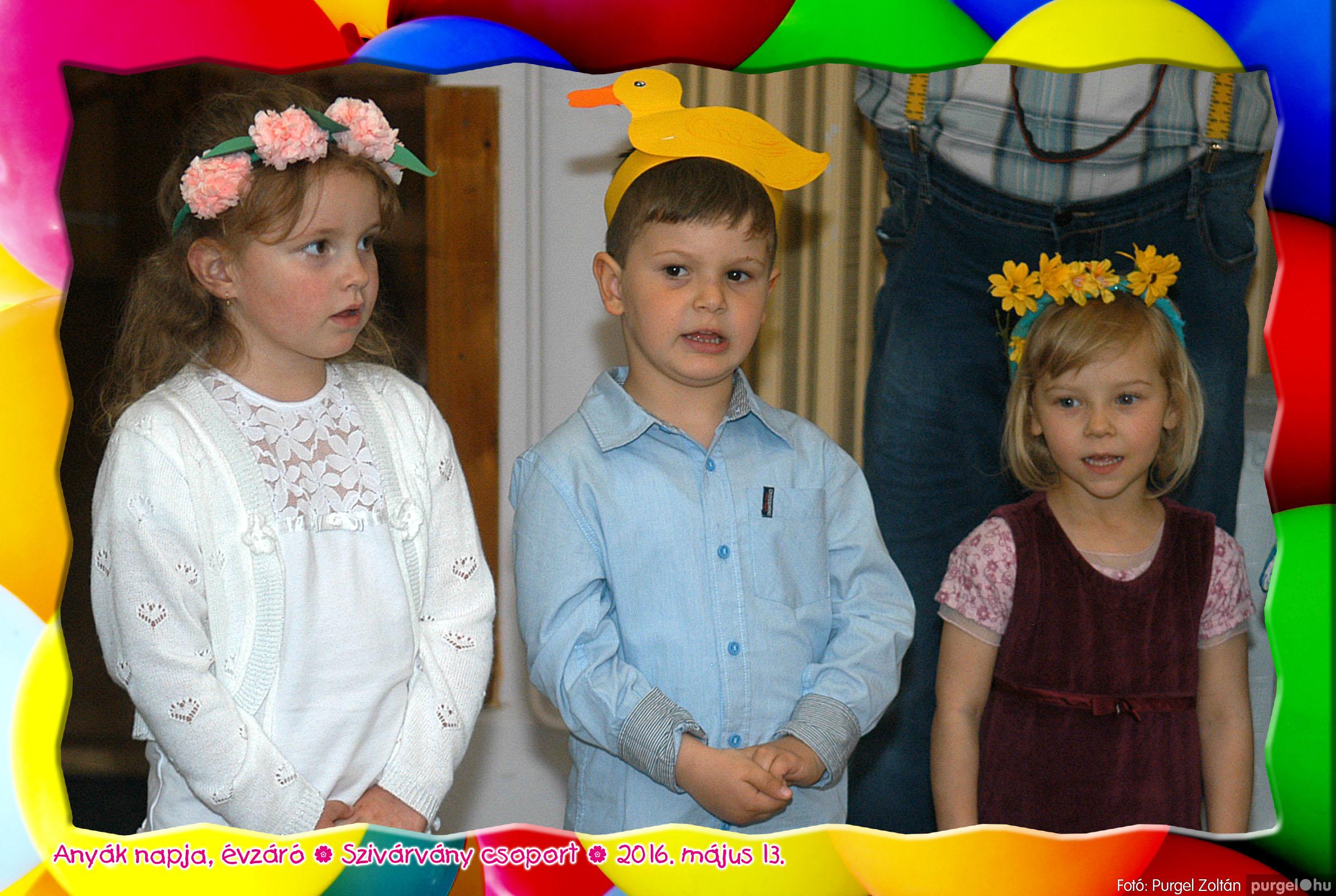 2016.05.13. 047 Kurca-parti Óvoda évzáró 2016. - Szivárvány csoport - Fotó:PURGEL ZOLTÁN© 615.jpg
