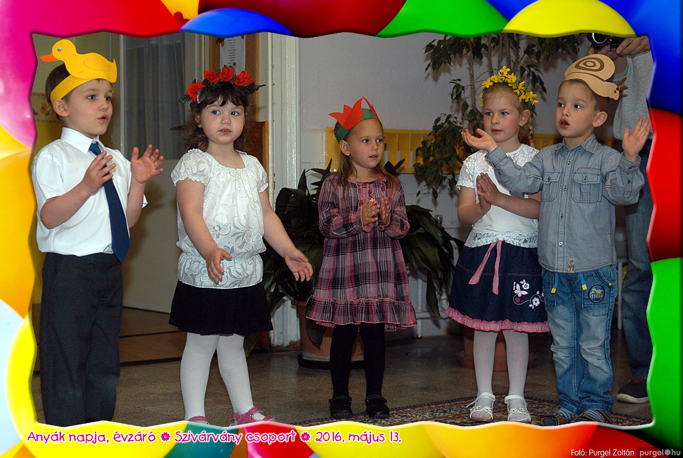 2016.05.13. 046 Kurca-parti Óvoda évzáró 2016. - Szivárvány csoport - Fotó:PURGEL ZOLTÁN© 614.jpg