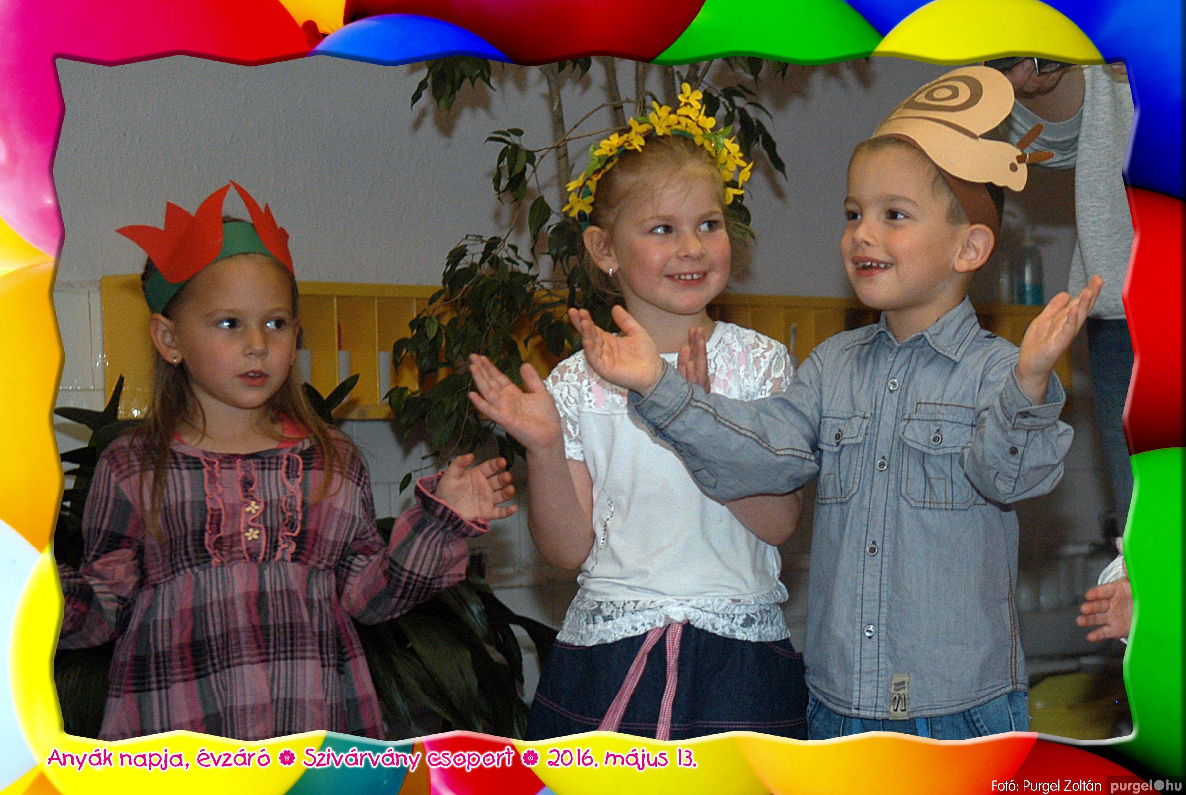 2016.05.13. 043 Kurca-parti Óvoda évzáró 2016. - Szivárvány csoport - Fotó:PURGEL ZOLTÁN© 611.jpg