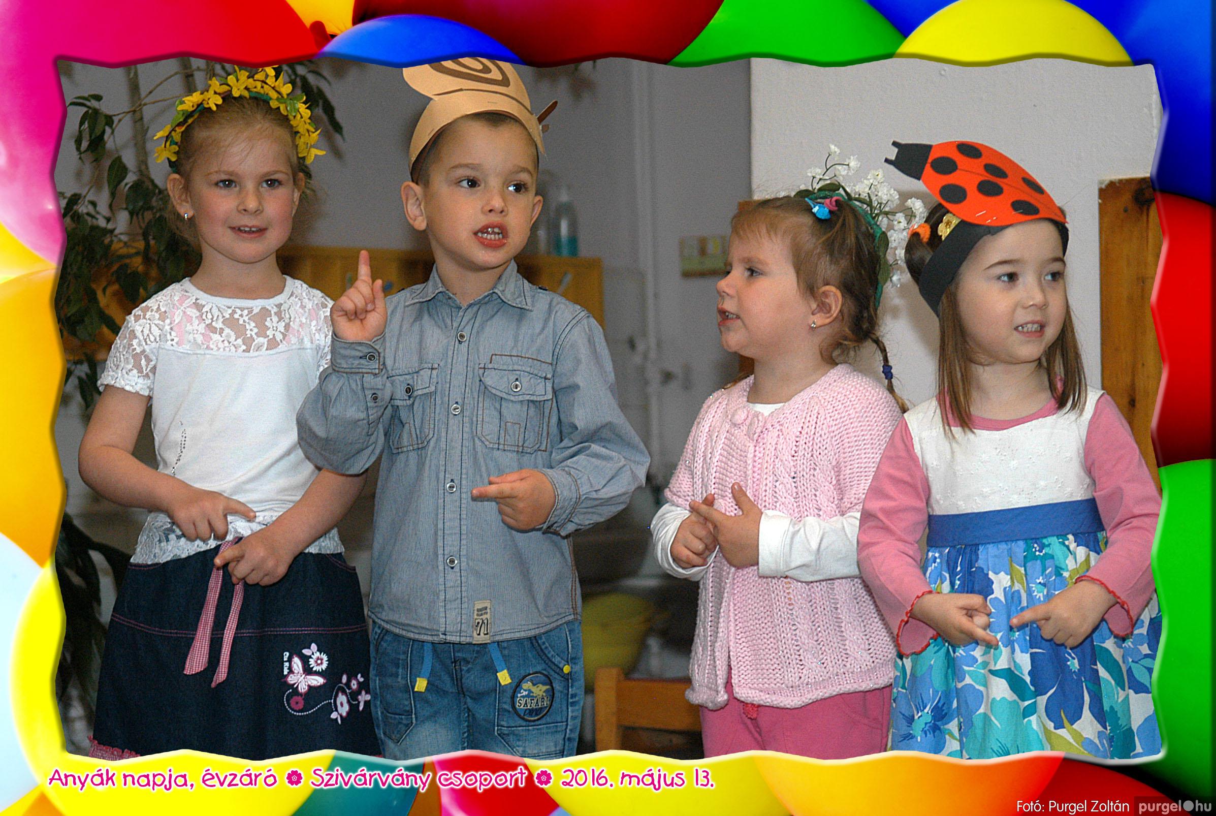 2016.05.13. 041 Kurca-parti Óvoda évzáró 2016. - Szivárvány csoport - Fotó:PURGEL ZOLTÁN© 609.jpg