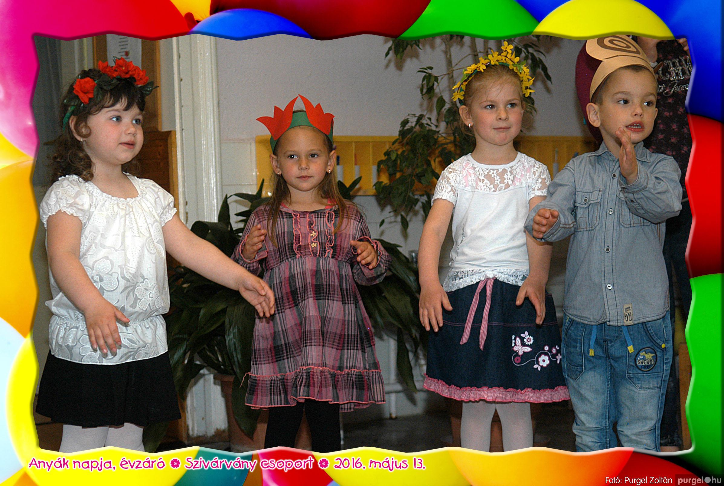 2016.05.13. 038 Kurca-parti Óvoda évzáró 2016. - Szivárvány csoport - Fotó:PURGEL ZOLTÁN© 606.jpg