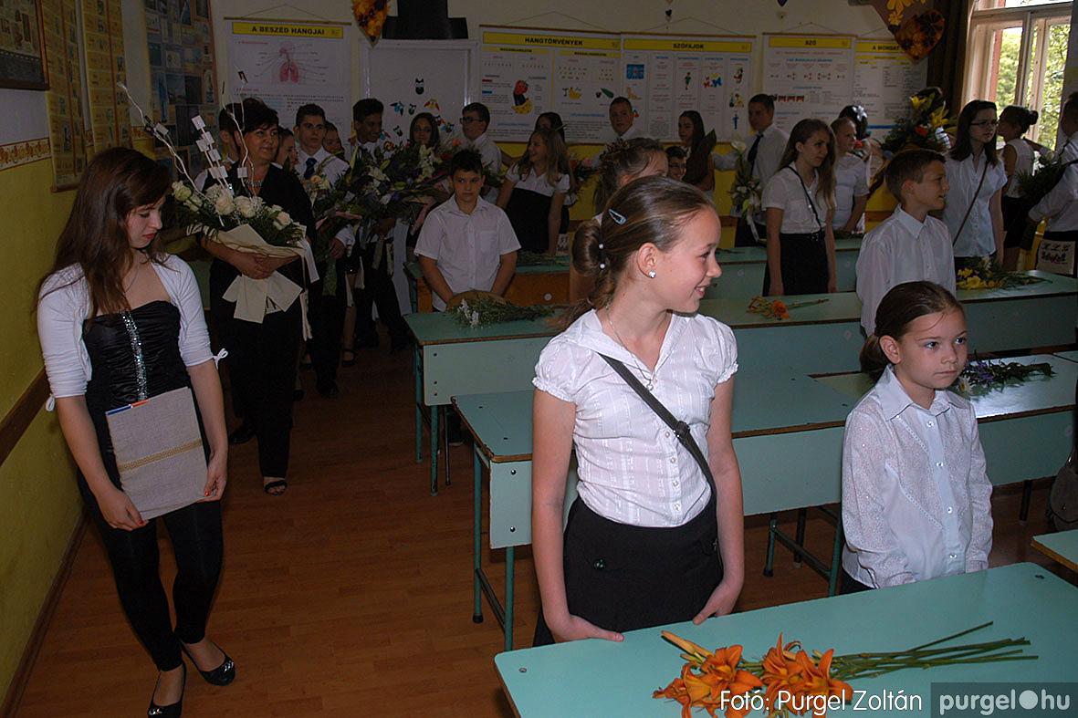 2016.06.18. 119 Forray Máté Általános Iskola ballagás 2016. - Fotó:PURGEL ZOLTÁN© DSC_0296aq.jpg