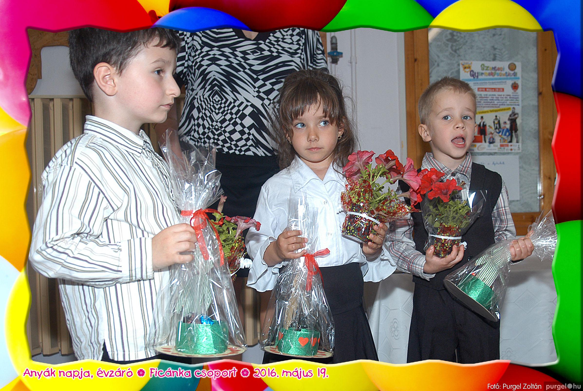 2016.05.19. 129 Kurca-parti Óvoda évzáró 2016. - Ficánka csoport - Fotó:PURGEL ZOLTÁN© 247.jpg
