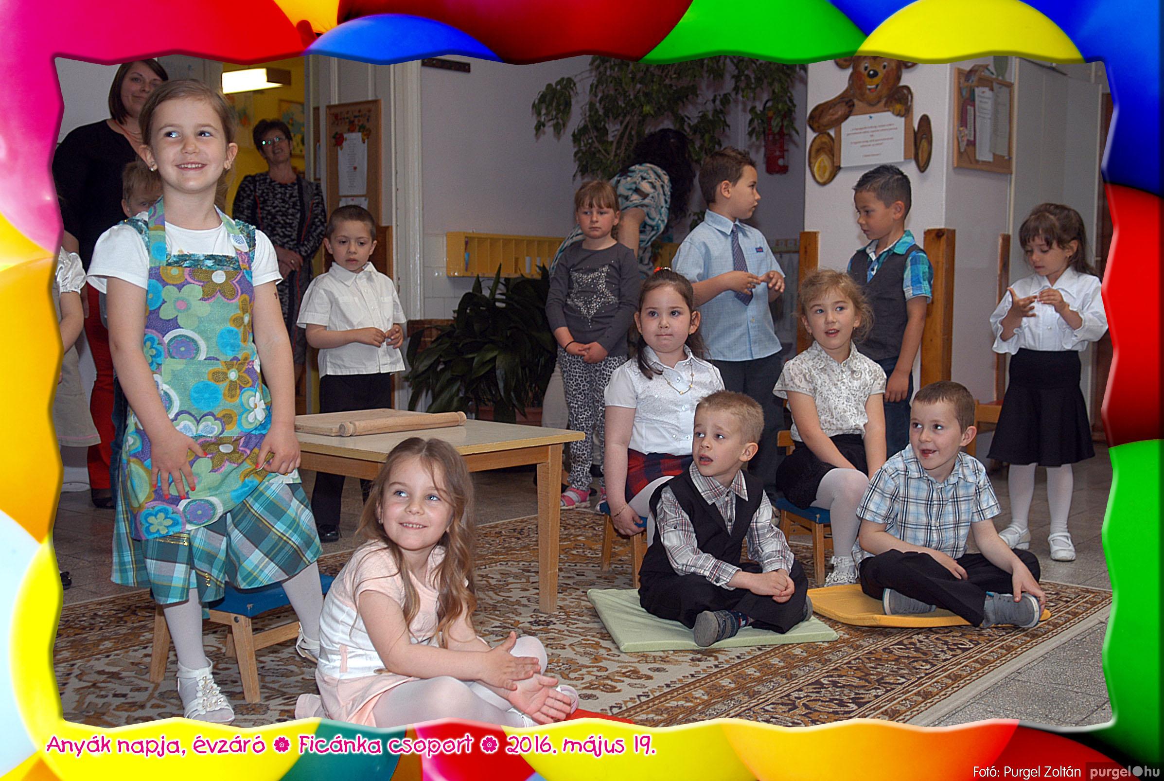 2016.05.19. 119 Kurca-parti Óvoda évzáró 2016. - Ficánka csoport - Fotó:PURGEL ZOLTÁN© 237.jpg