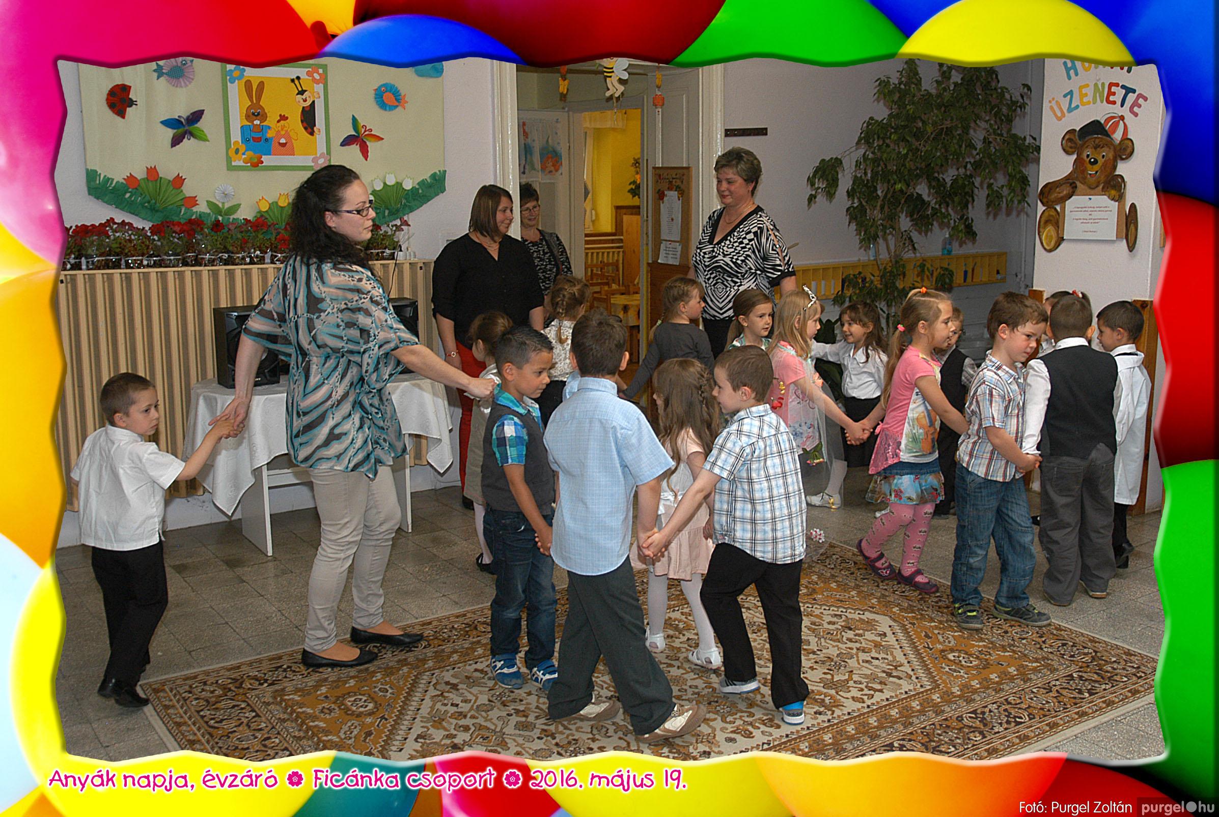 2016.05.19. 115 Kurca-parti Óvoda évzáró 2016. - Ficánka csoport - Fotó:PURGEL ZOLTÁN© 233.jpg