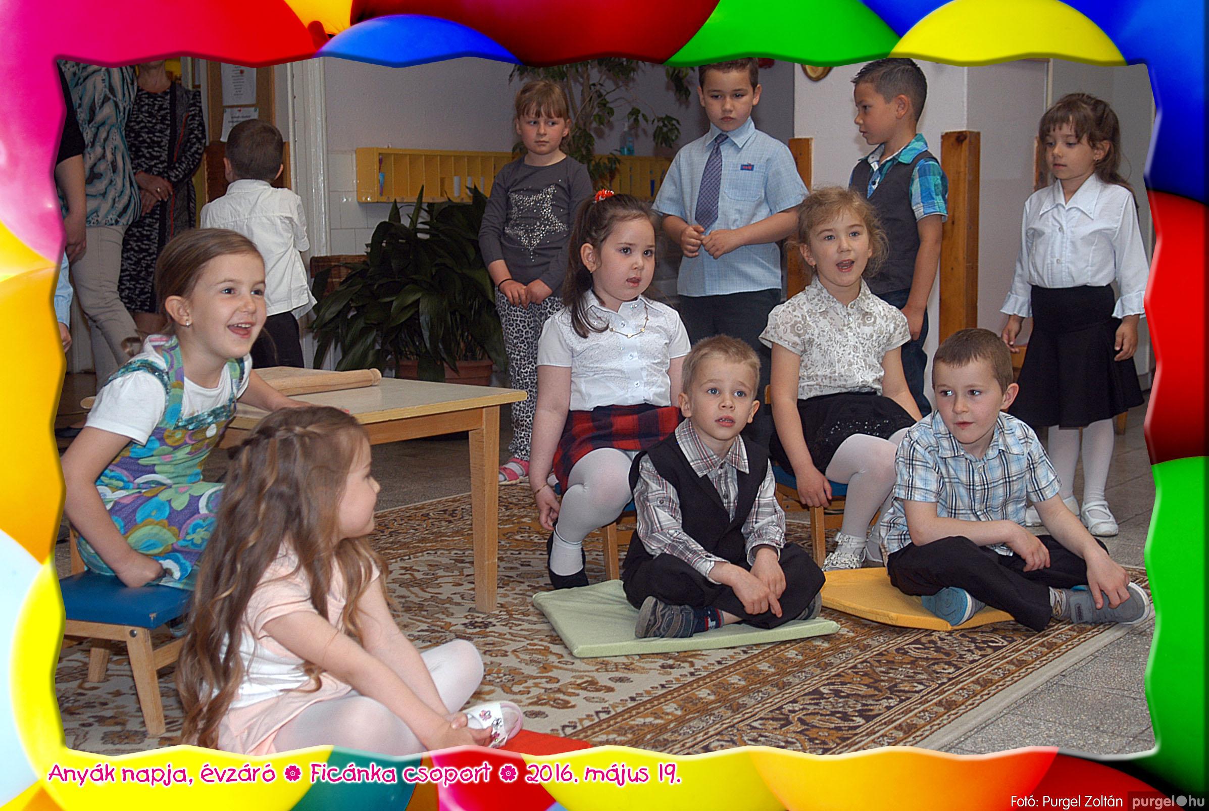 2016.05.19. 102 Kurca-parti Óvoda évzáró 2016. - Ficánka csoport - Fotó:PURGEL ZOLTÁN© 220.jpg