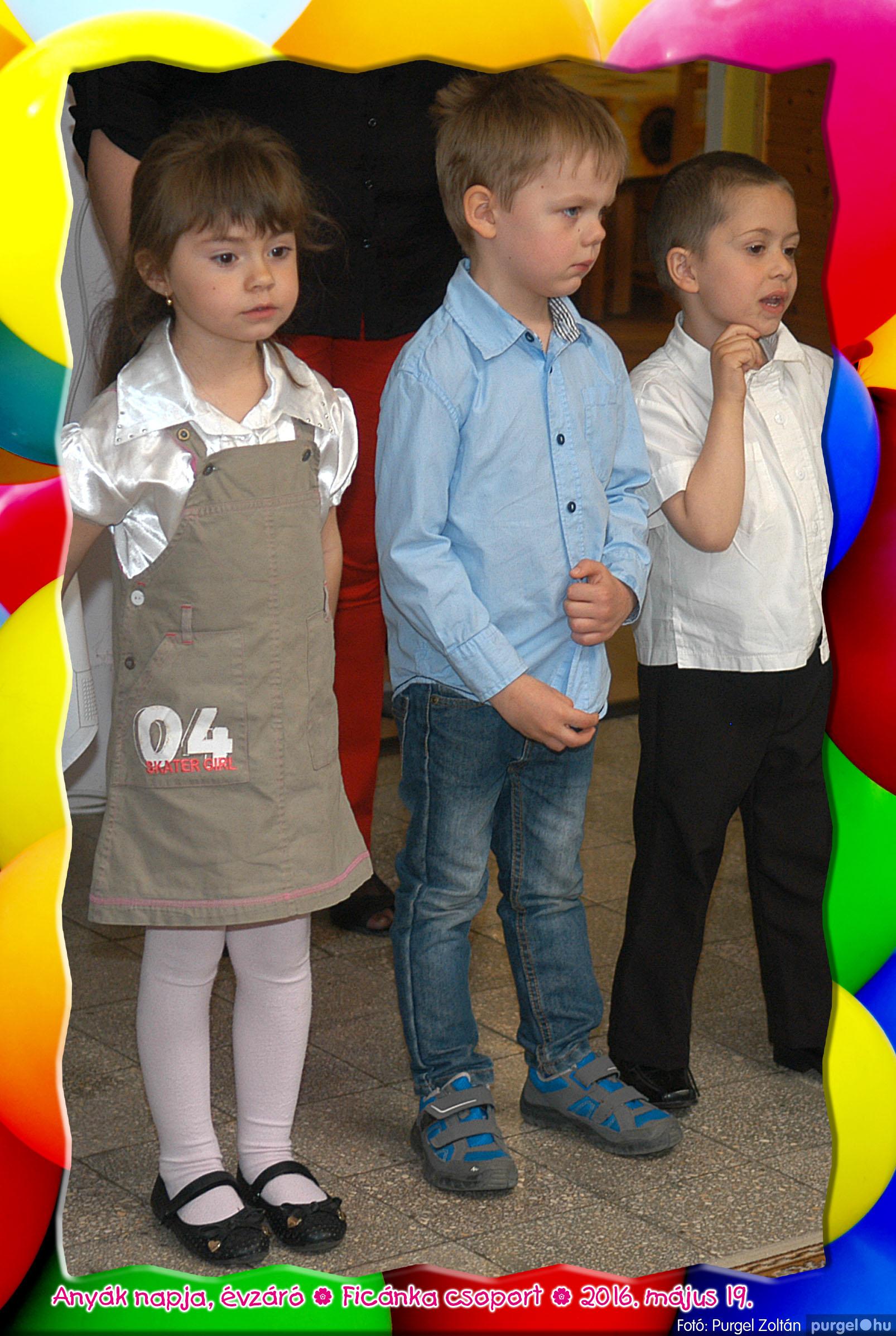 2016.05.19. 099 Kurca-parti Óvoda évzáró 2016. - Ficánka csoport - Fotó:PURGEL ZOLTÁN© 217.jpg