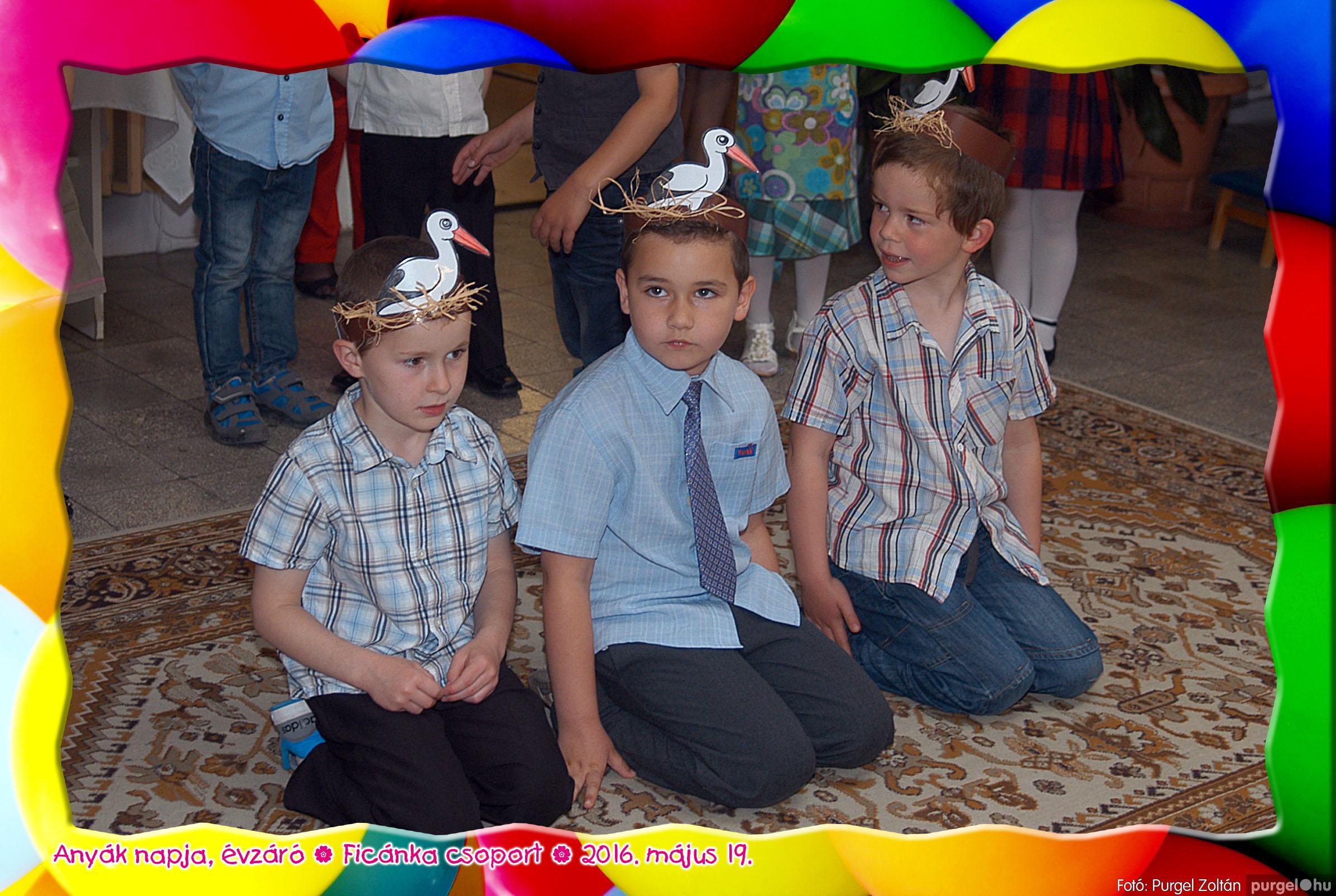 2016.05.19. 094 Kurca-parti Óvoda évzáró 2016. - Ficánka csoport - Fotó:PURGEL ZOLTÁN© 212.jpg