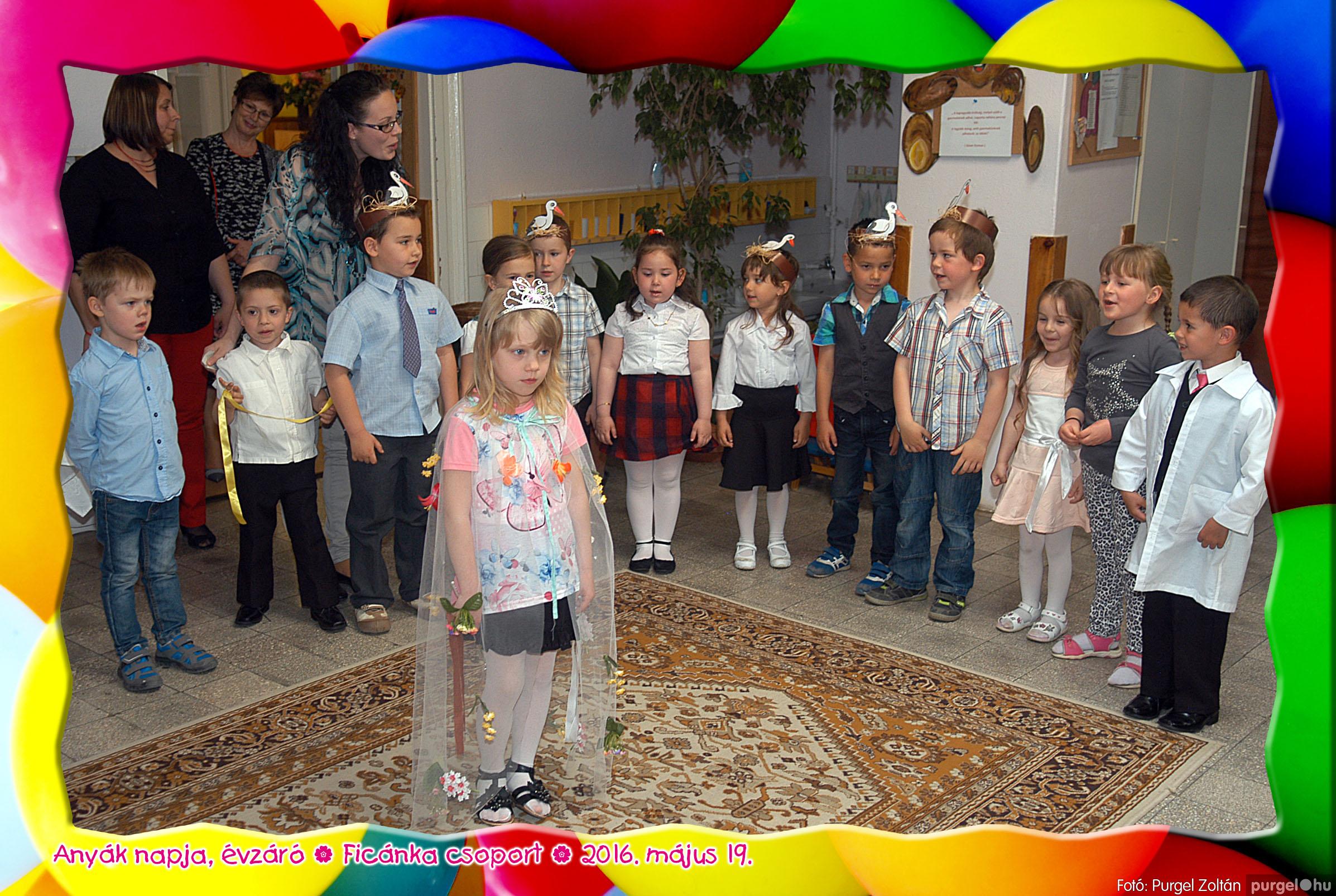 2016.05.19. 090 Kurca-parti Óvoda évzáró 2016. - Ficánka csoport - Fotó:PURGEL ZOLTÁN© 208.jpg