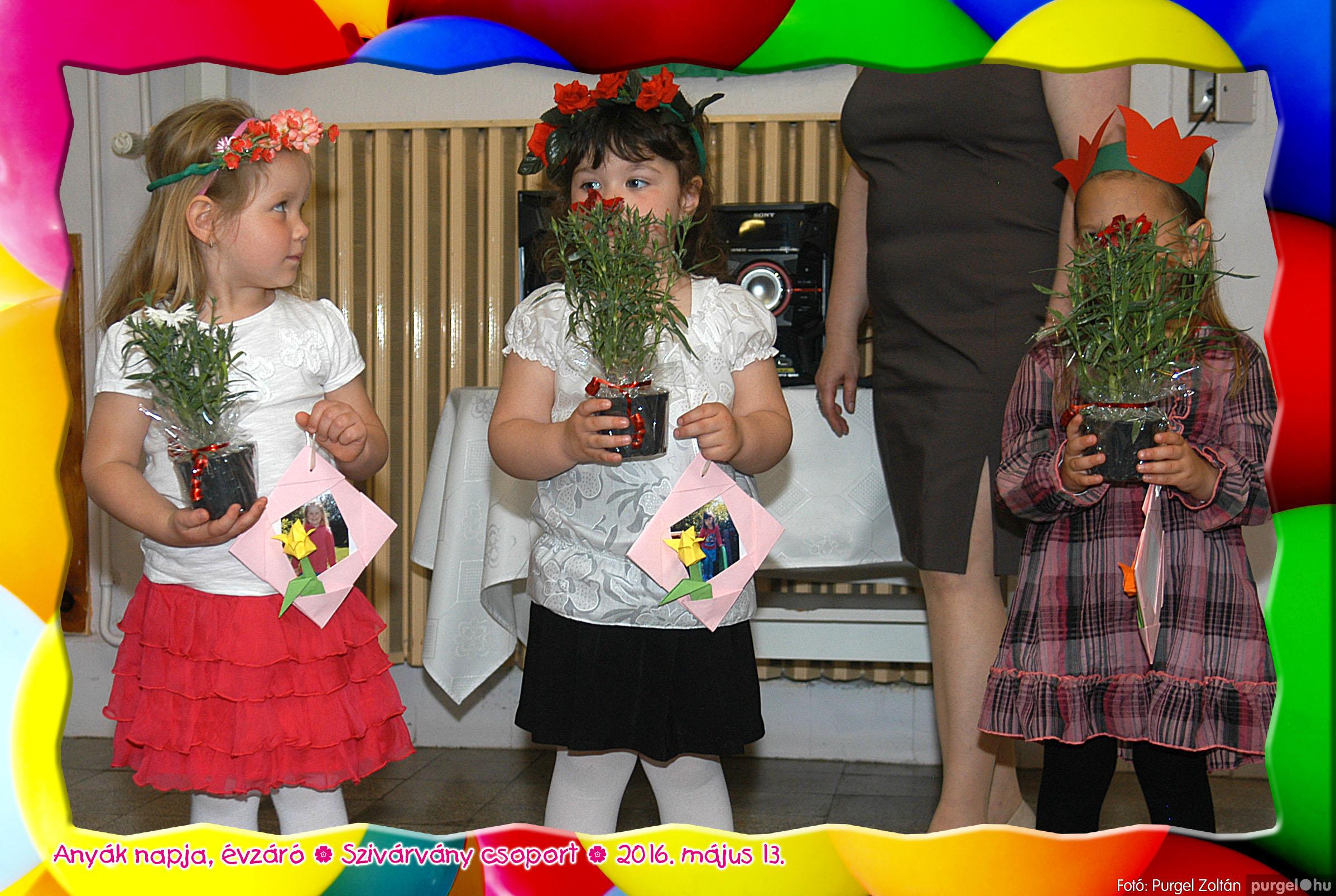 2016.05.13. 076 Kurca-parti Óvoda évzáró 2016. - Szivárvány csoport - Fotó:PURGEL ZOLTÁN© 644.jpg