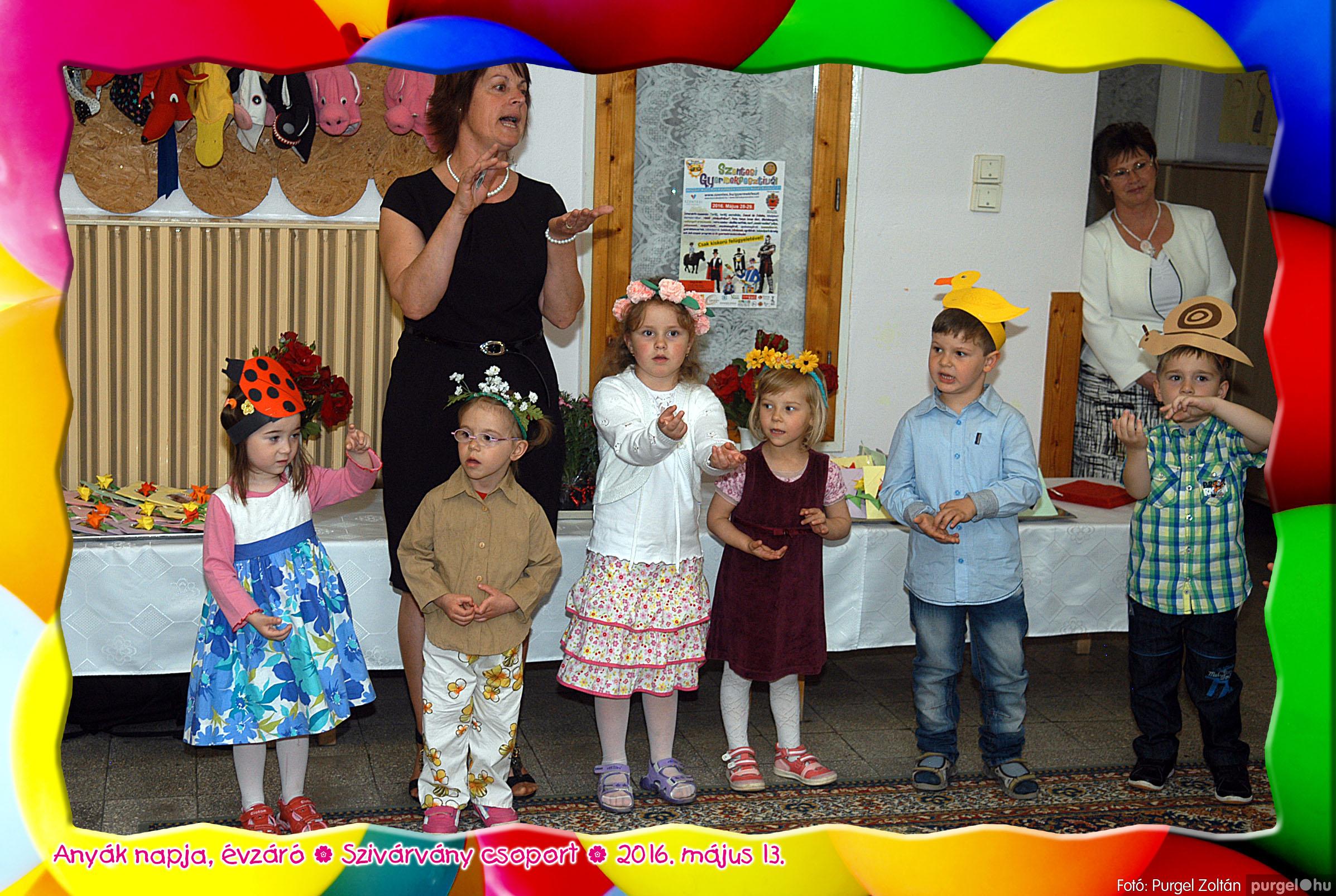 2016.05.13. 066 Kurca-parti Óvoda évzáró 2016. - Szivárvány csoport - Fotó:PURGEL ZOLTÁN© 634.jpg