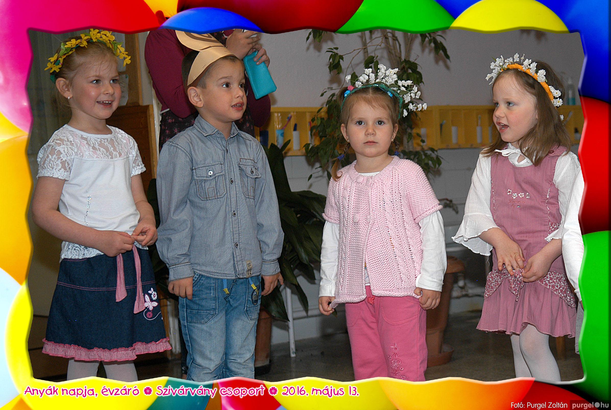 2016.05.13. 062 Kurca-parti Óvoda évzáró 2016. - Szivárvány csoport - Fotó:PURGEL ZOLTÁN© 630.jpg