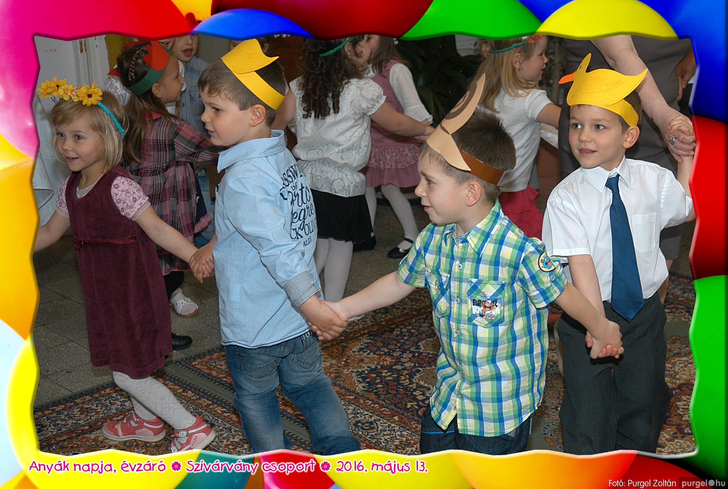 2016.05.13. 058 Kurca-parti Óvoda évzáró 2016. - Szivárvány csoport - Fotó:PURGEL ZOLTÁN© 626.jpg