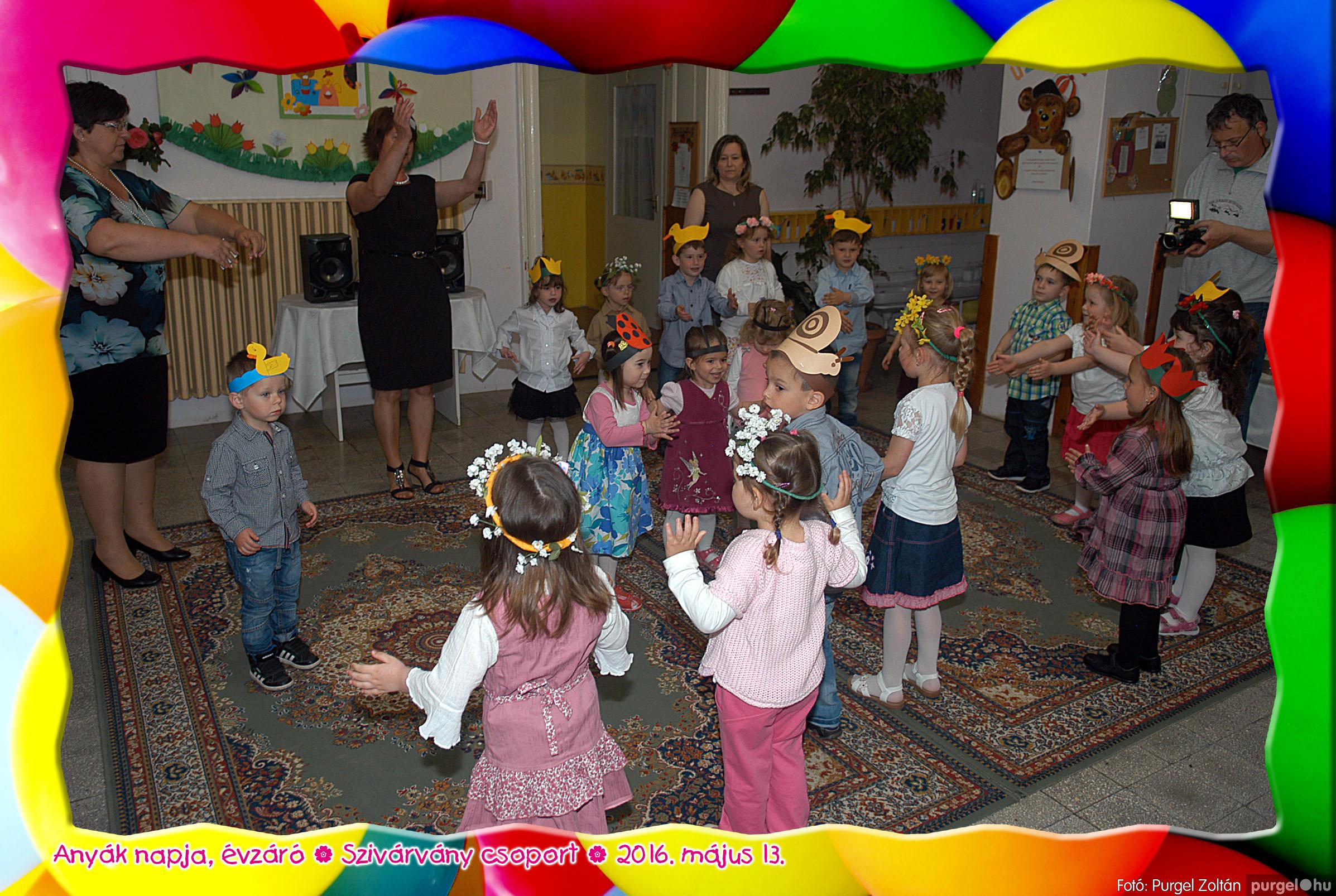 2016.05.13. 053 Kurca-parti Óvoda évzáró 2016. - Szivárvány csoport - Fotó:PURGEL ZOLTÁN© 621.jpg