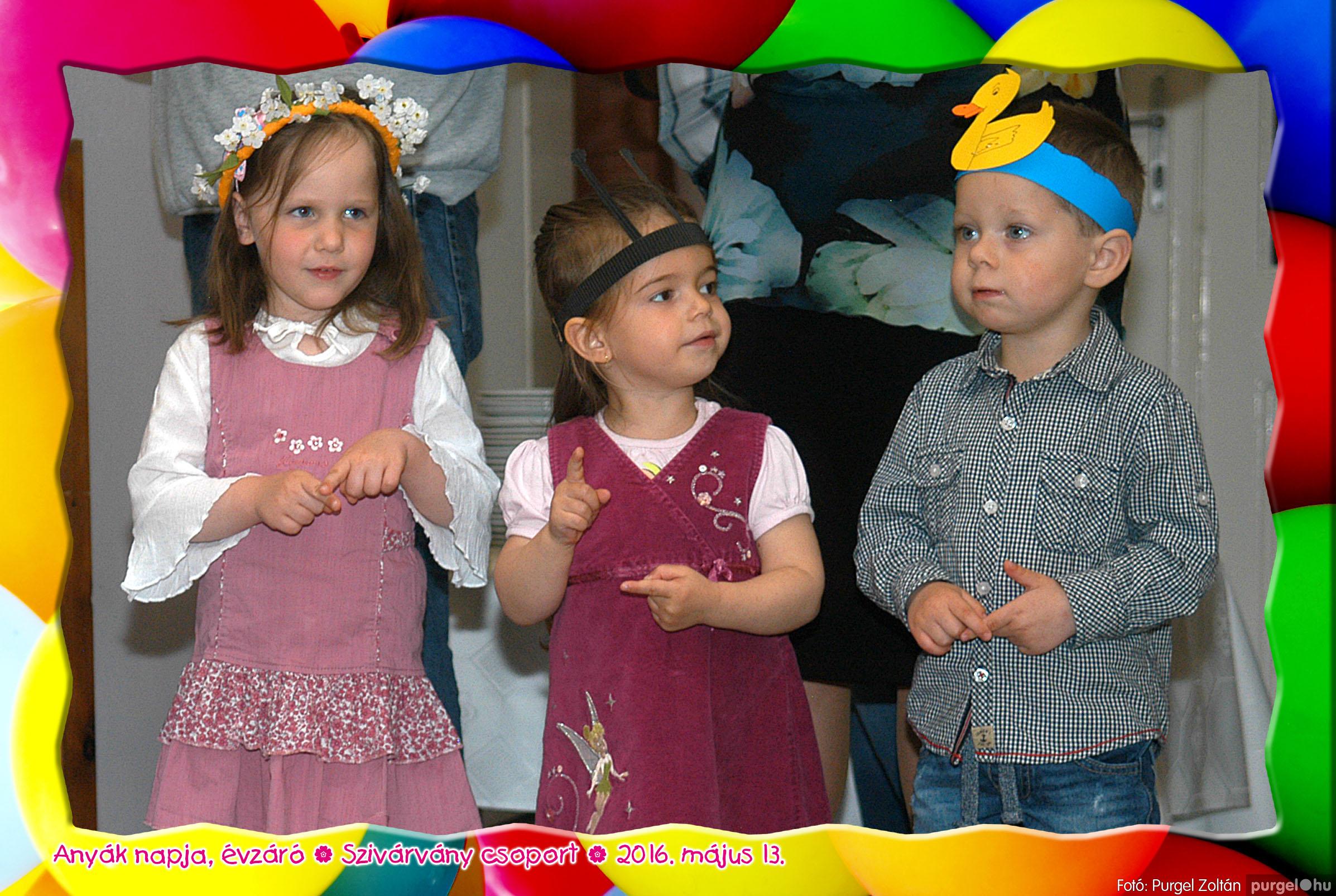 2016.05.13. 042 Kurca-parti Óvoda évzáró 2016. - Szivárvány csoport - Fotó:PURGEL ZOLTÁN© 610.jpg