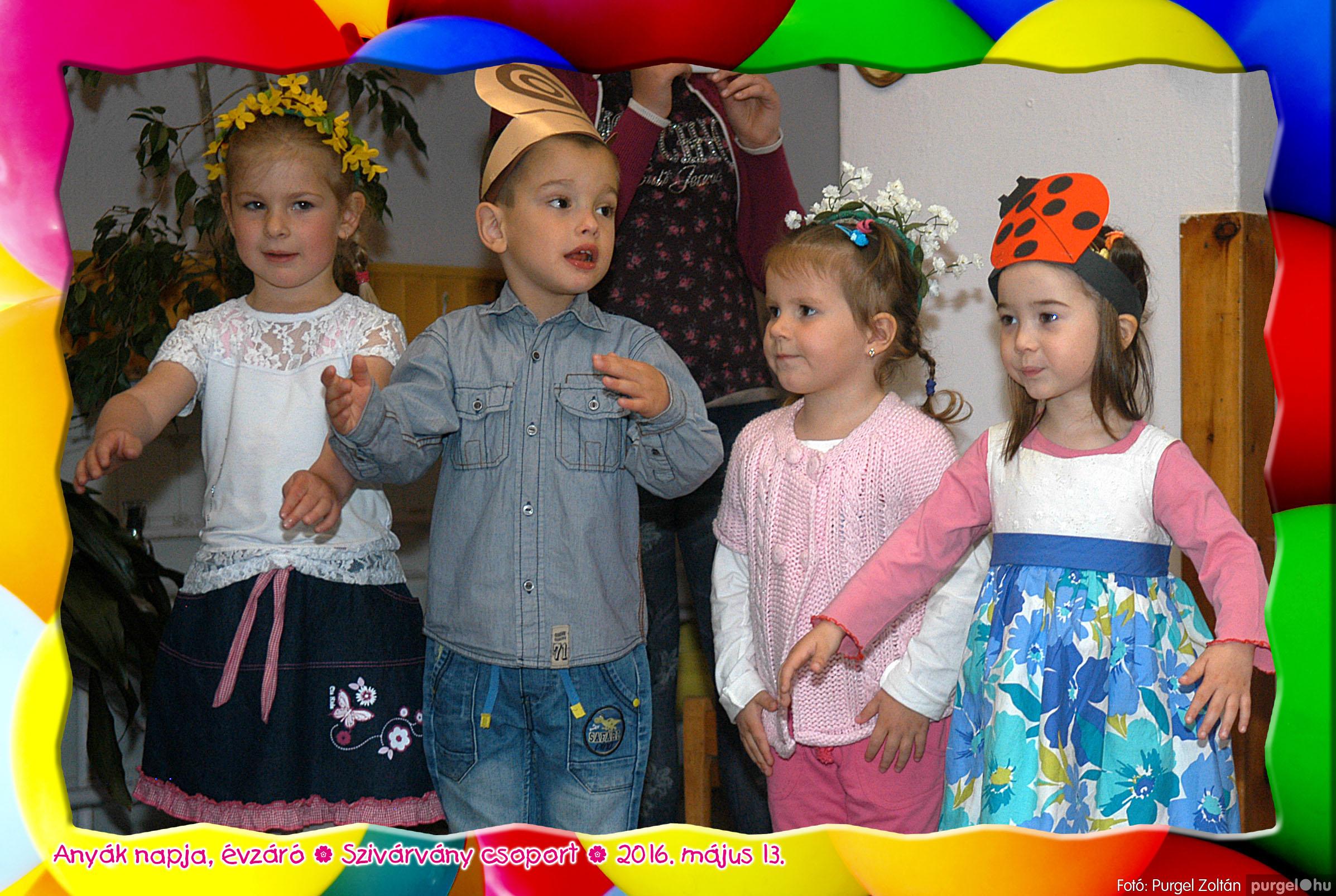2016.05.13. 037 Kurca-parti Óvoda évzáró 2016. - Szivárvány csoport - Fotó:PURGEL ZOLTÁN© 605.jpg